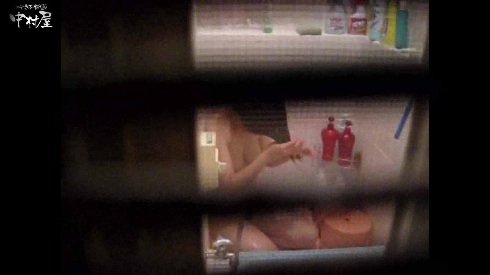 民家風呂専門盗撮師の超危険映像 vol.017 美少女エロ画像   股間満開  93PICs 7