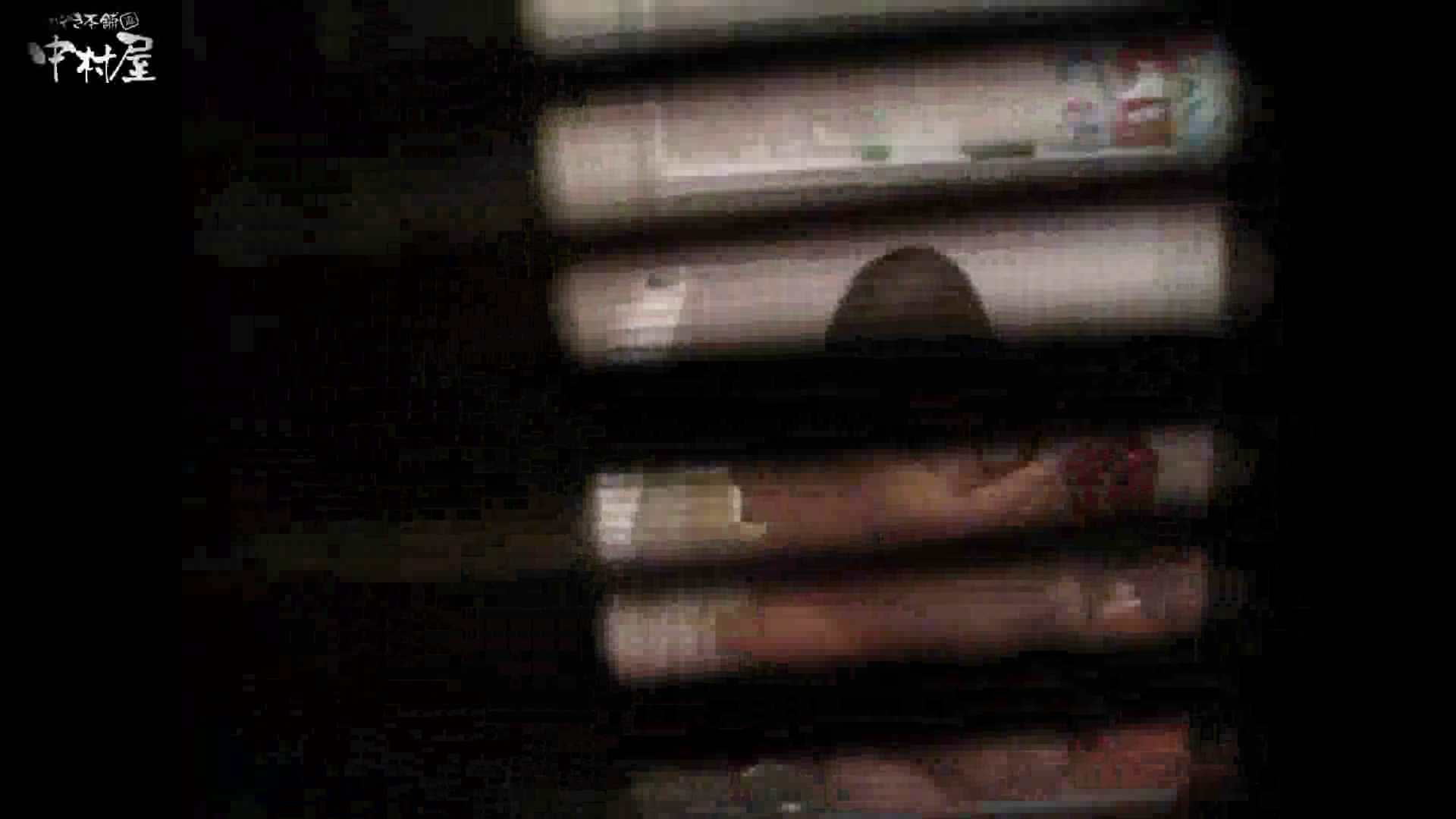 民家風呂専門盗撮師の超危険映像 vol.017 盗撮 オメコ動画キャプチャ 93PICs 9
