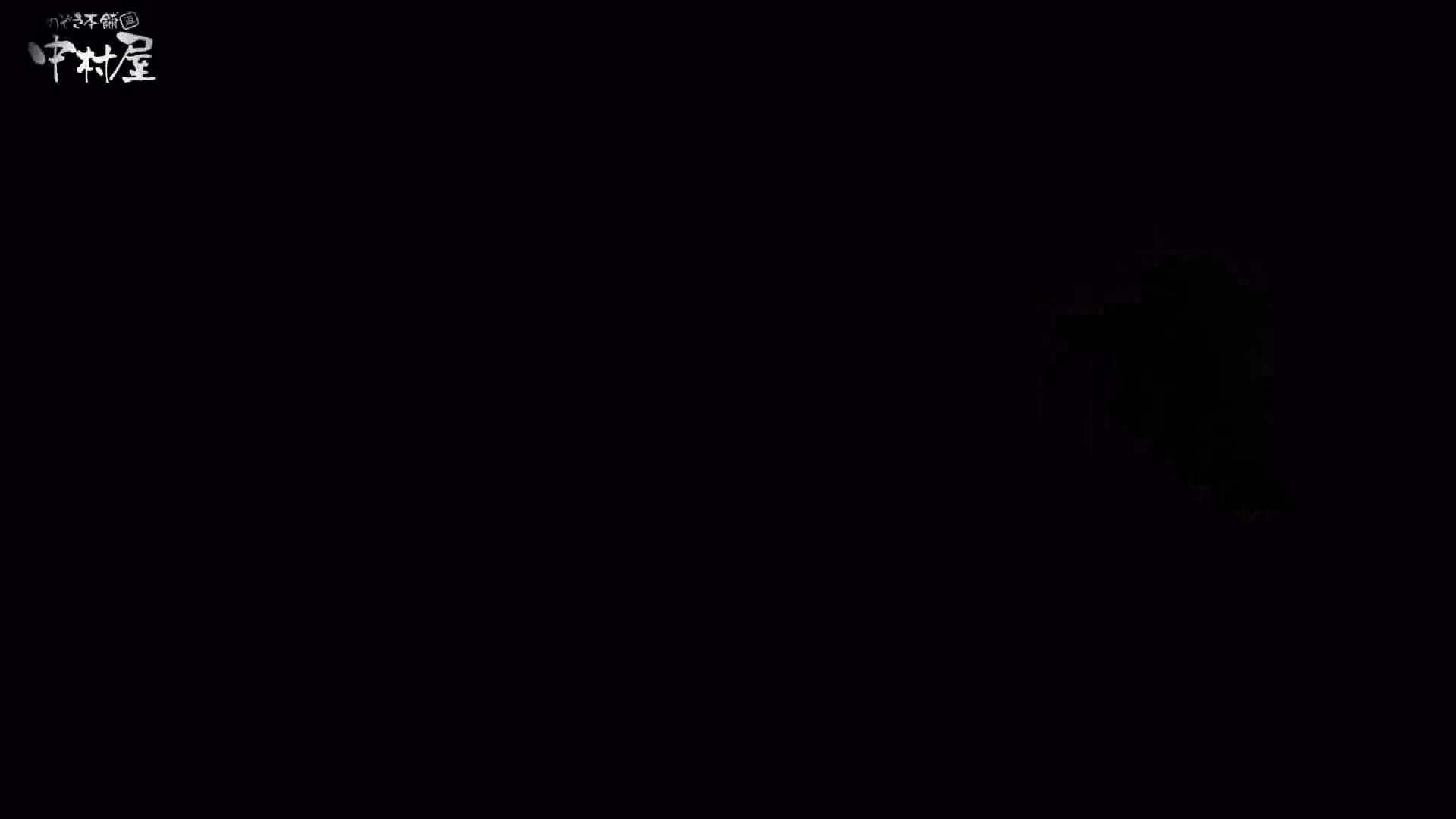 民家風呂専門盗撮師の超危険映像 vol.017 盗撮 オメコ動画キャプチャ 93PICs 21
