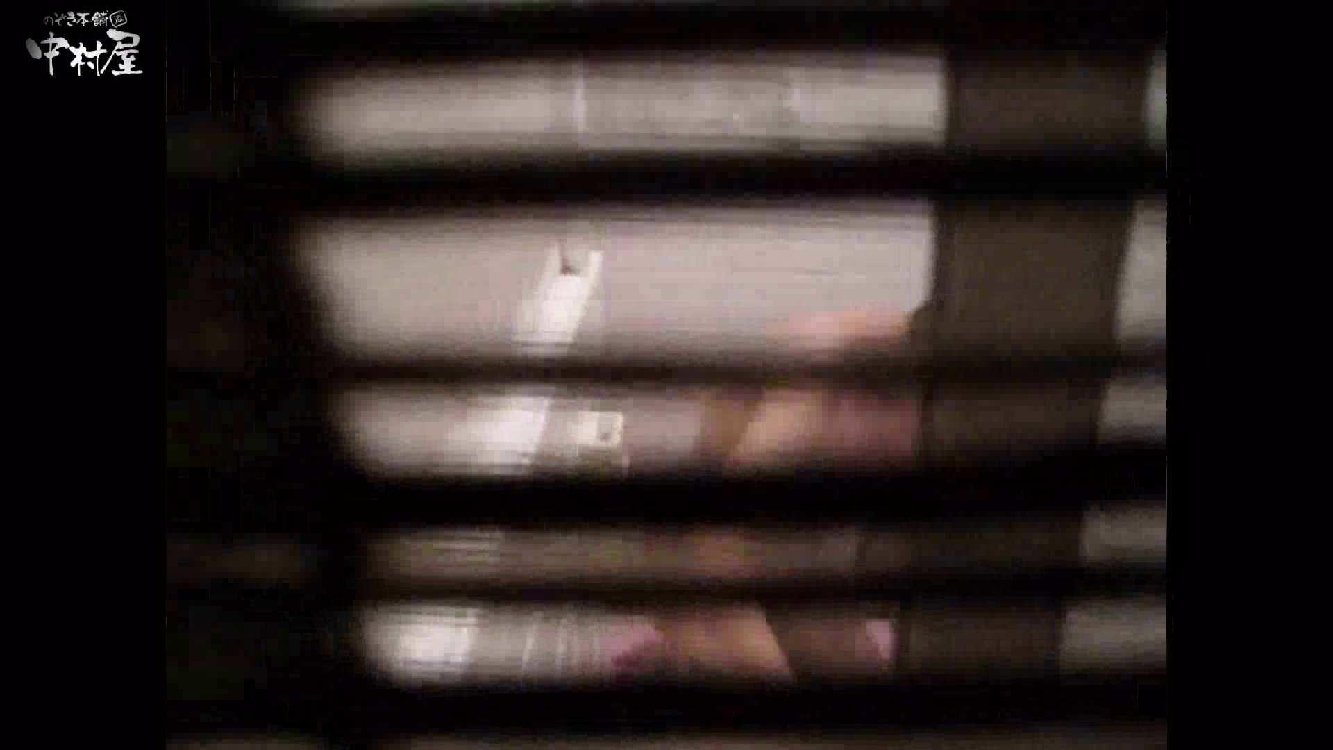 民家風呂専門盗撮師の超危険映像 vol.017 美女エロ画像 おめこ無修正動画無料 93PICs 22