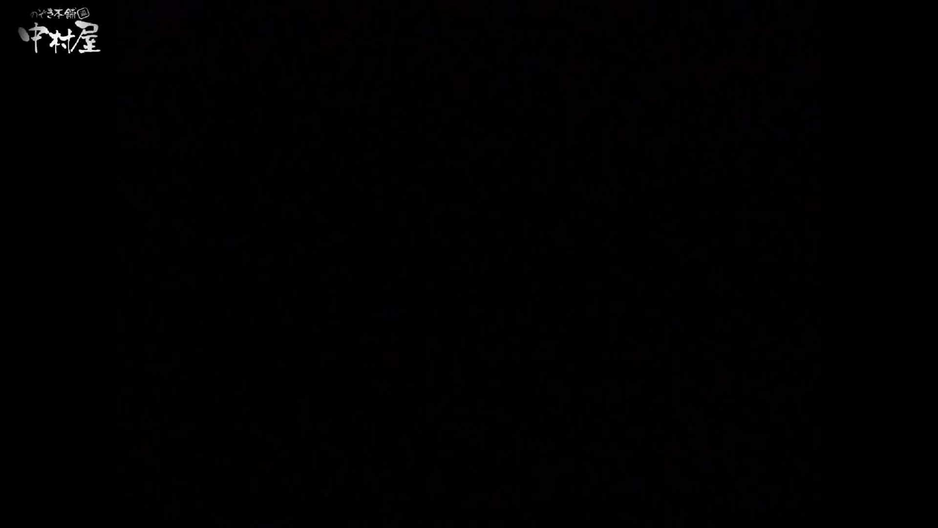 民家風呂専門盗撮師の超危険映像 vol.017 民家 盗撮動画紹介 93PICs 23