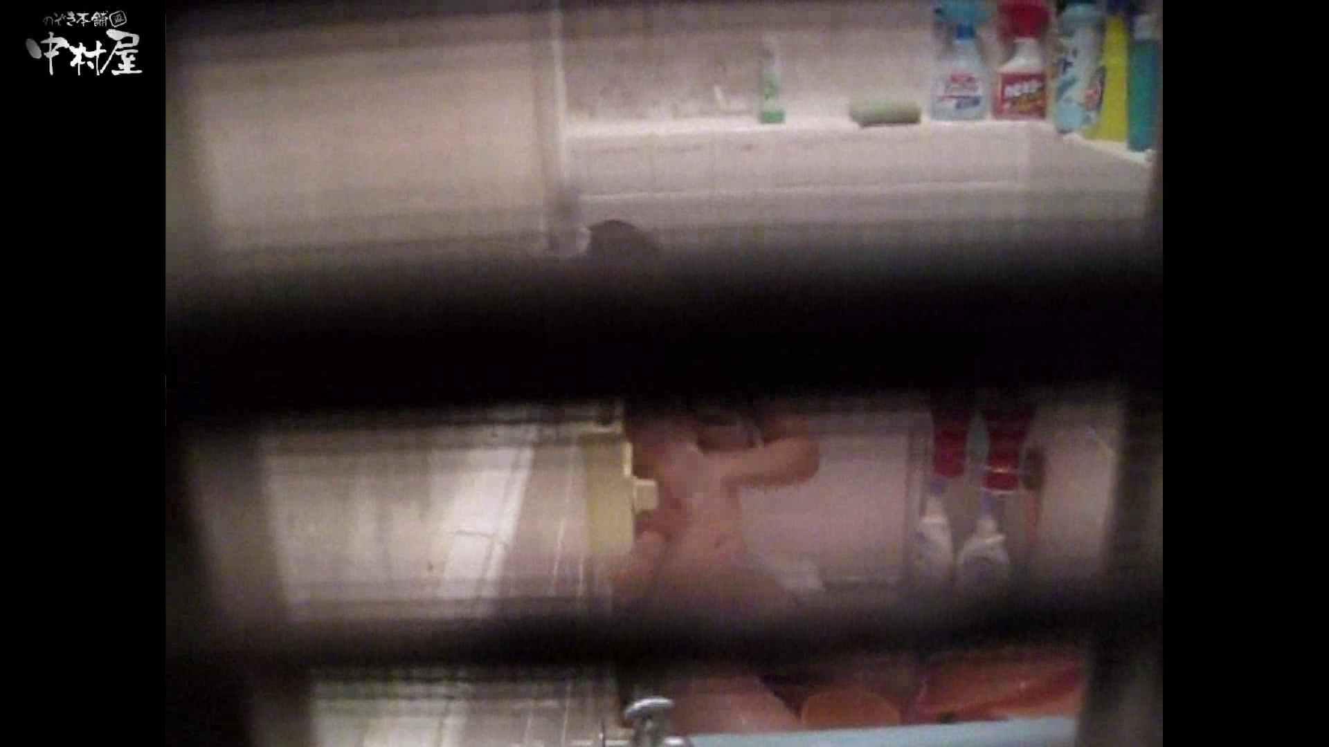 民家風呂専門盗撮師の超危険映像 vol.017 美女エロ画像 おめこ無修正動画無料 93PICs 28