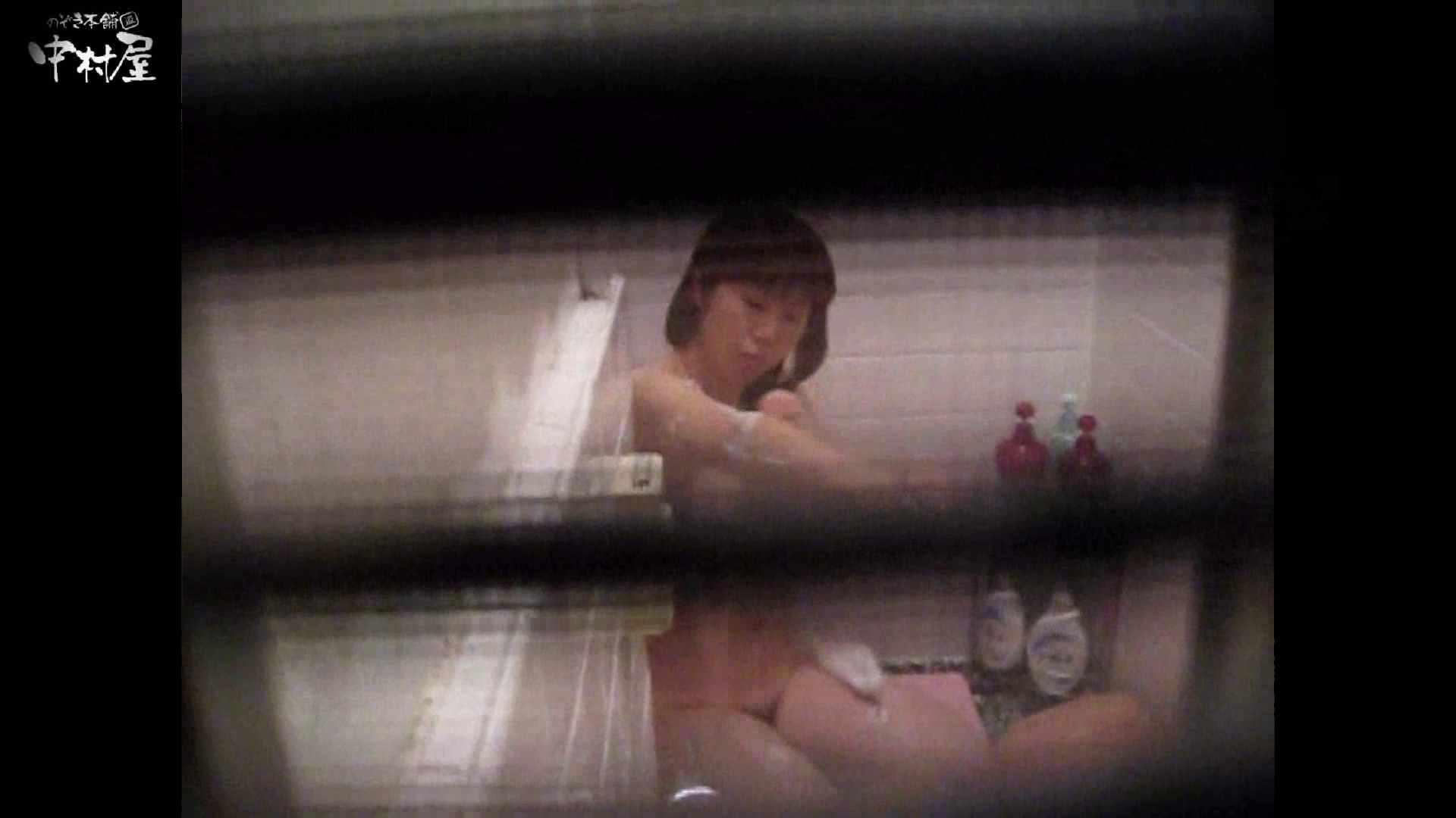 民家風呂専門盗撮師の超危険映像 vol.017 盗撮 オメコ動画キャプチャ 93PICs 33