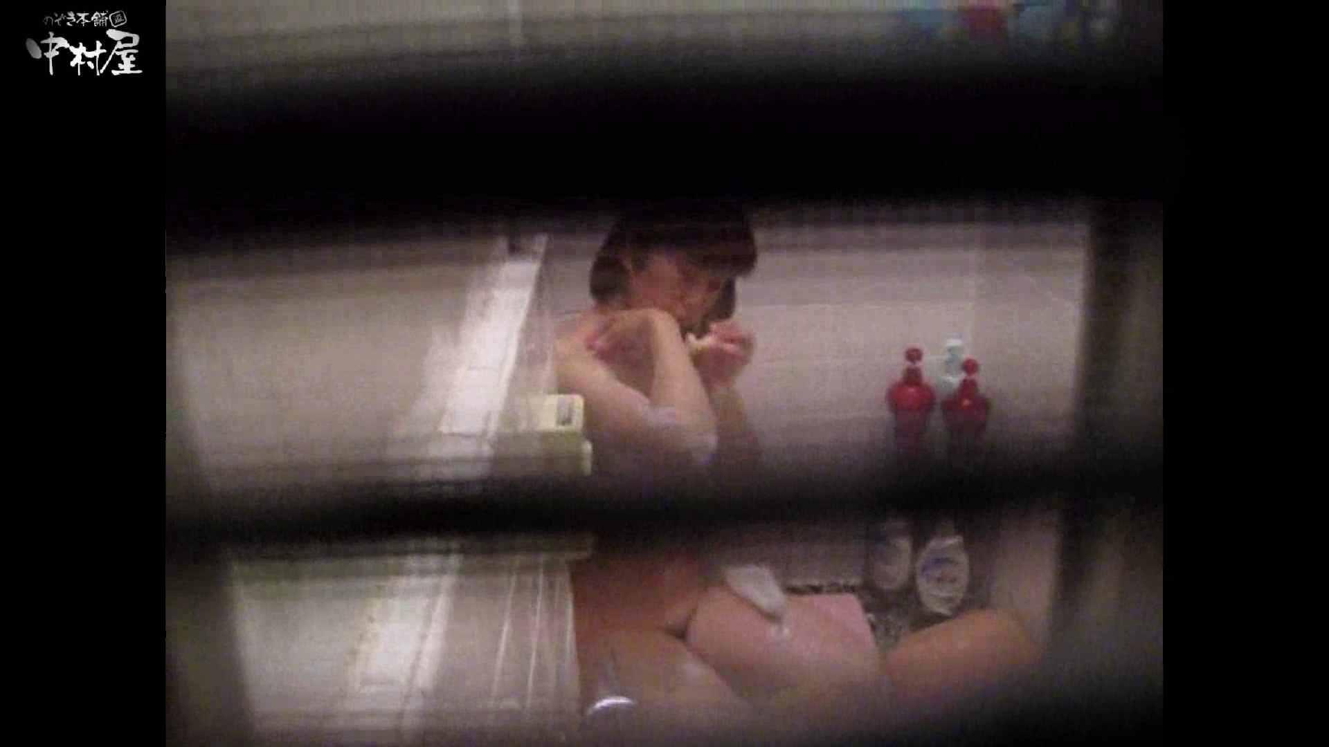 民家風呂専門盗撮師の超危険映像 vol.017 民家 盗撮動画紹介 93PICs 35