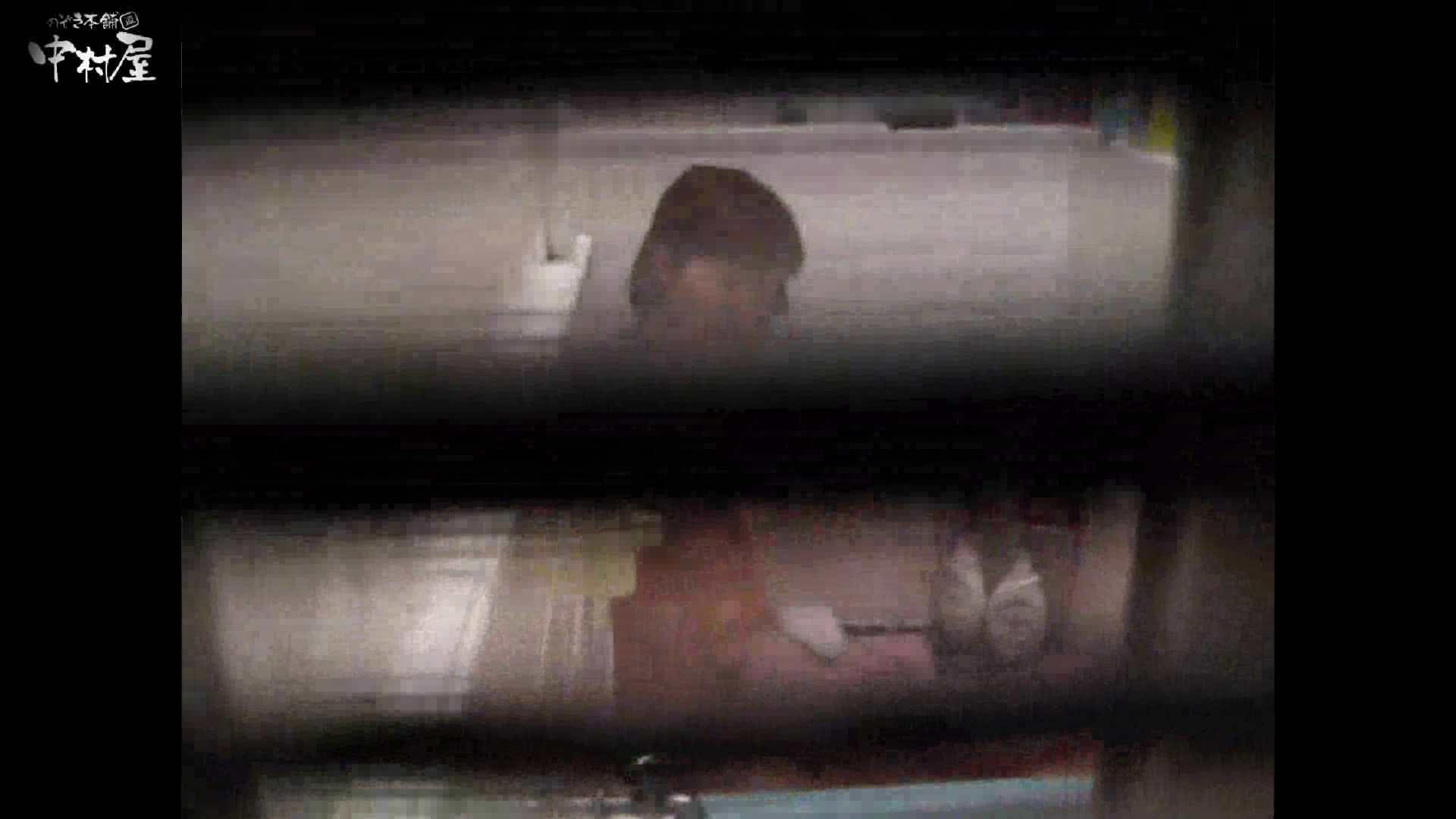 民家風呂専門盗撮師の超危険映像 vol.017 美少女エロ画像  93PICs 36