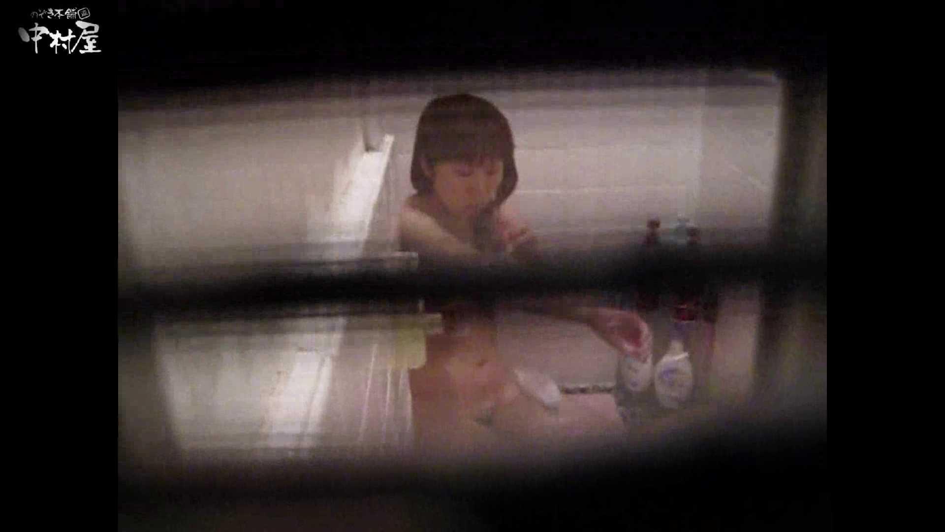 民家風呂専門盗撮師の超危険映像 vol.017 OLエロ画像 覗きオメコ動画キャプチャ 93PICs 38