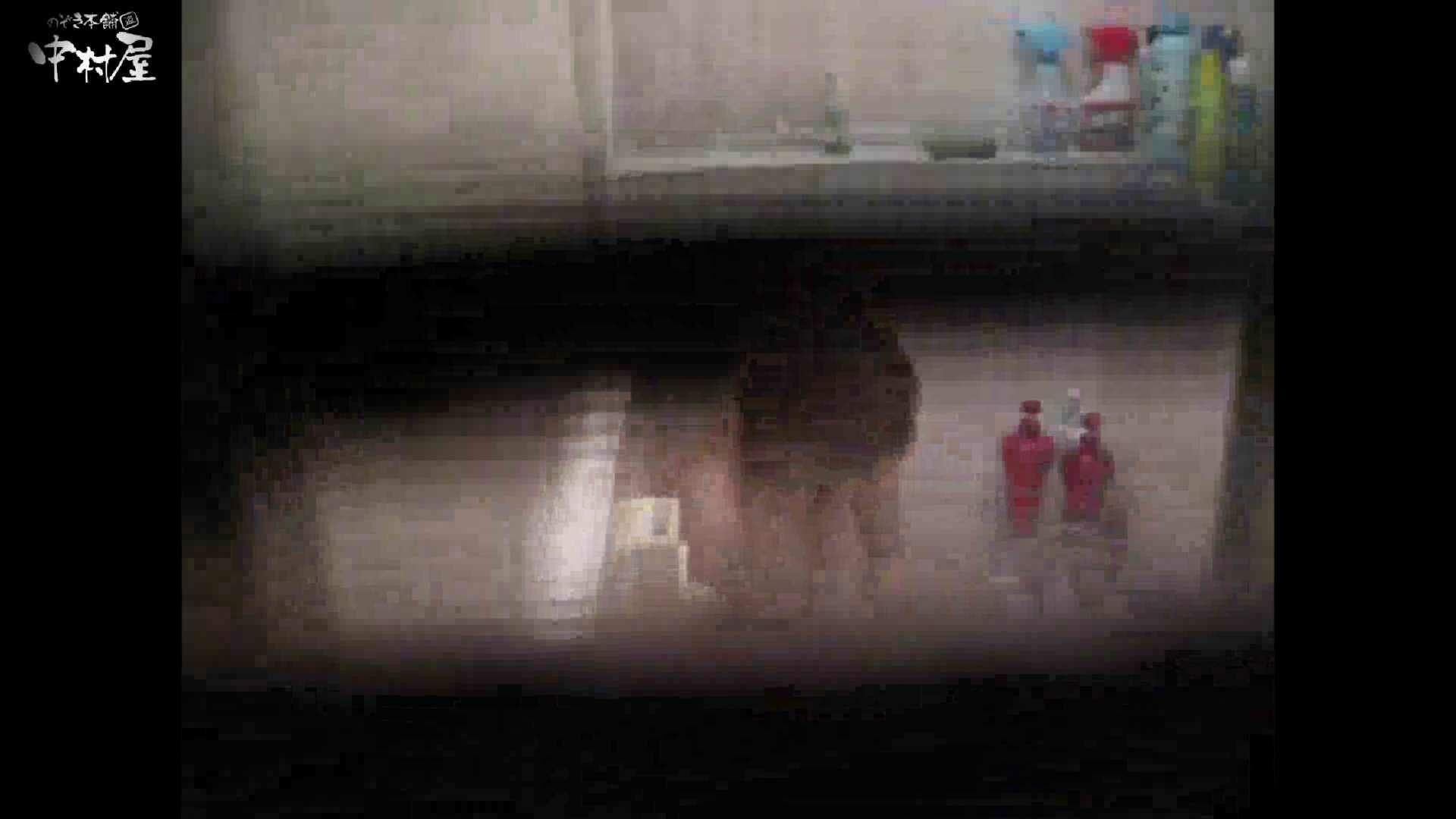 民家風呂専門盗撮師の超危険映像 vol.017 美少女エロ画像  93PICs 42