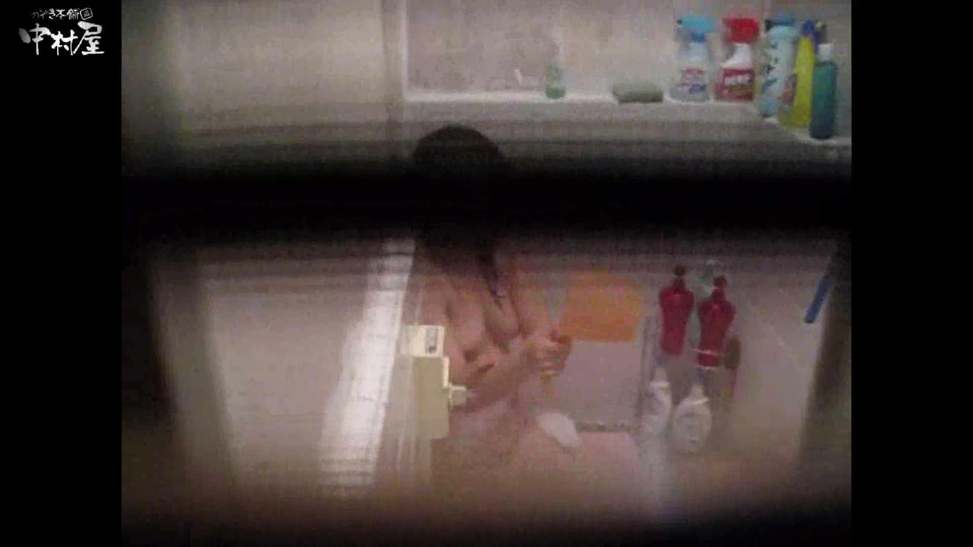 民家風呂専門盗撮師の超危険映像 vol.017 美少女エロ画像   股間満開  93PICs 43