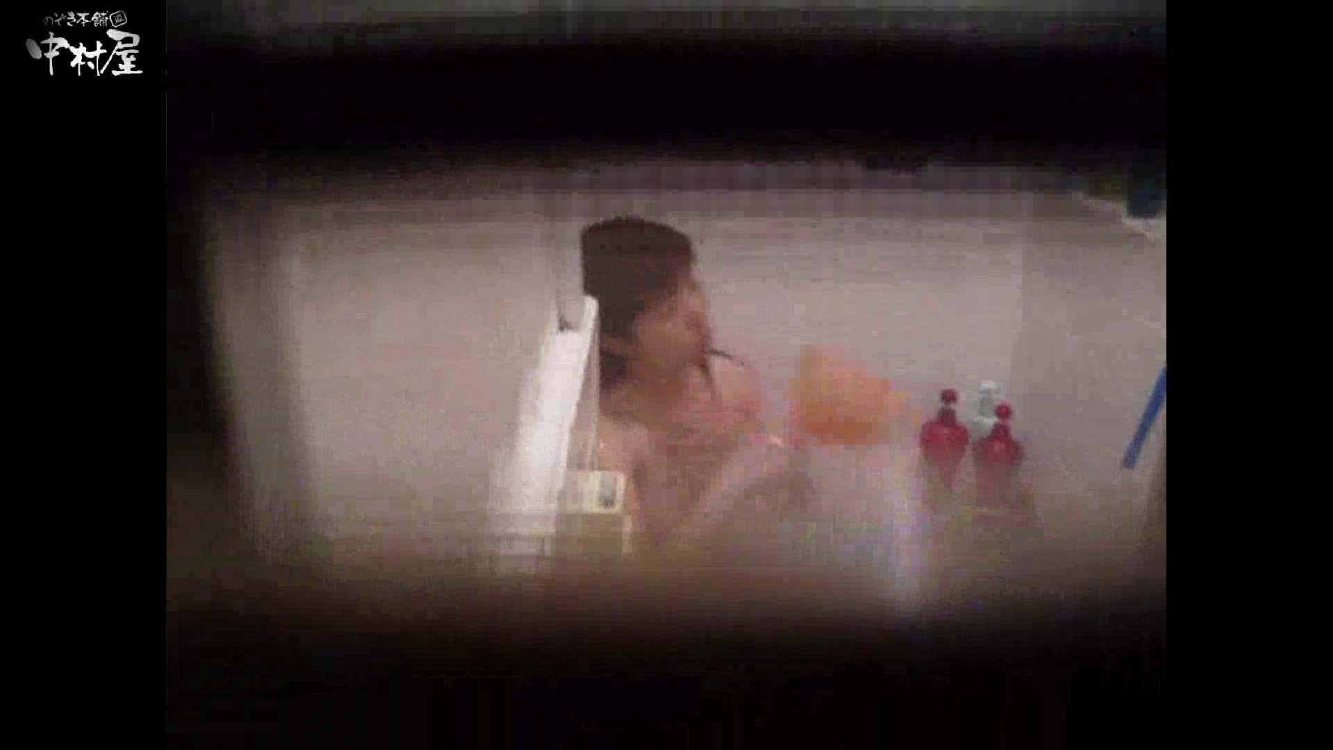 民家風呂専門盗撮師の超危険映像 vol.017 OLエロ画像 覗きオメコ動画キャプチャ 93PICs 44