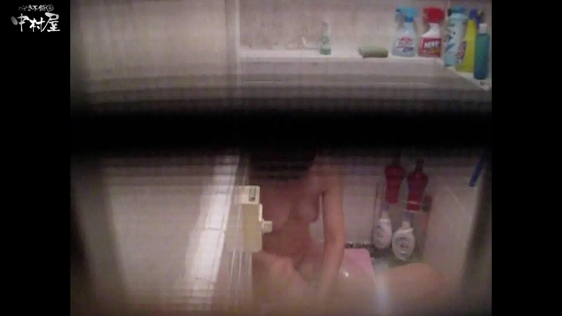 民家風呂専門盗撮師の超危険映像 vol.017 美少女エロ画像  93PICs 48