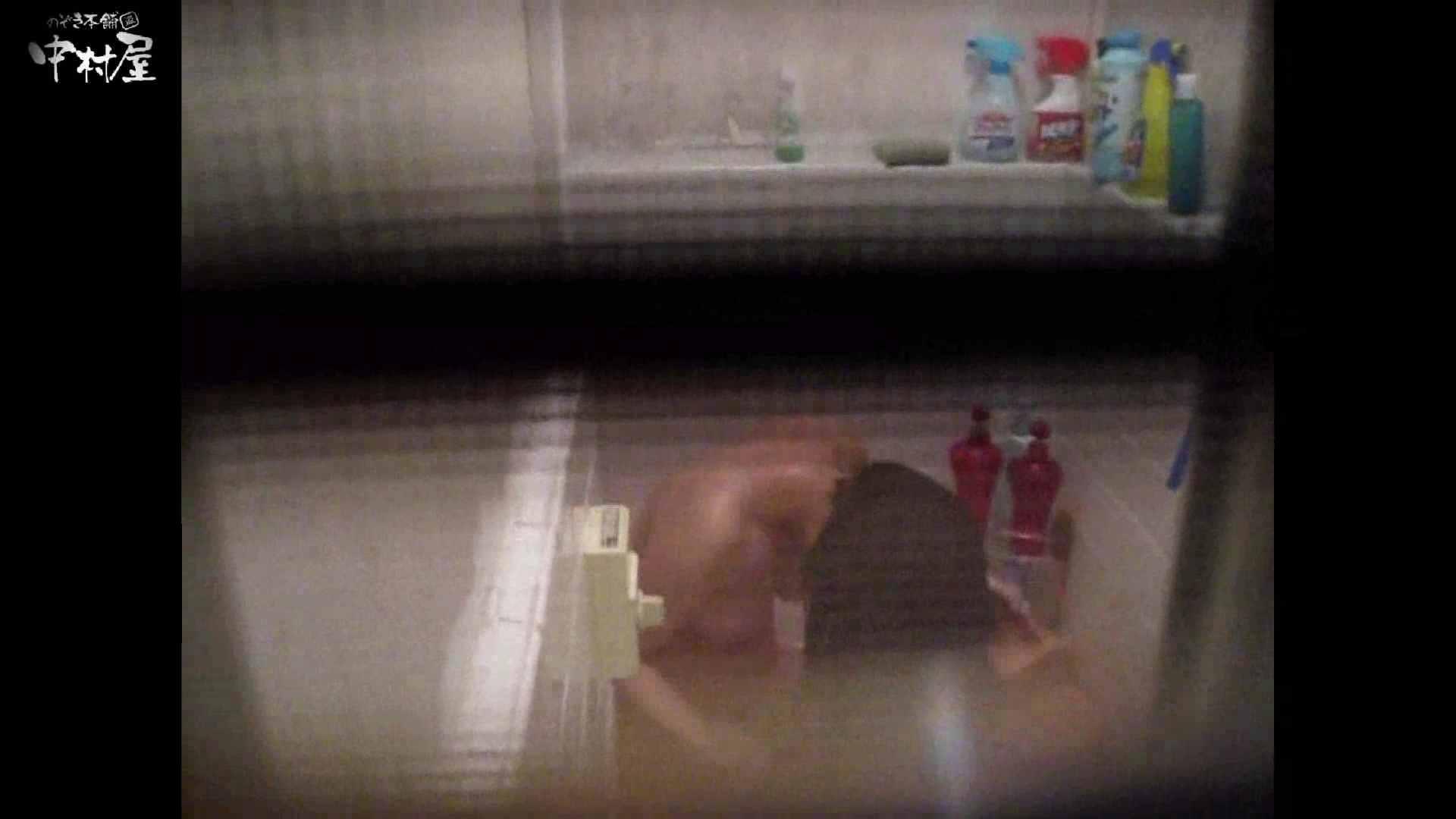 民家風呂専門盗撮師の超危険映像 vol.017 美少女エロ画像  93PICs 54