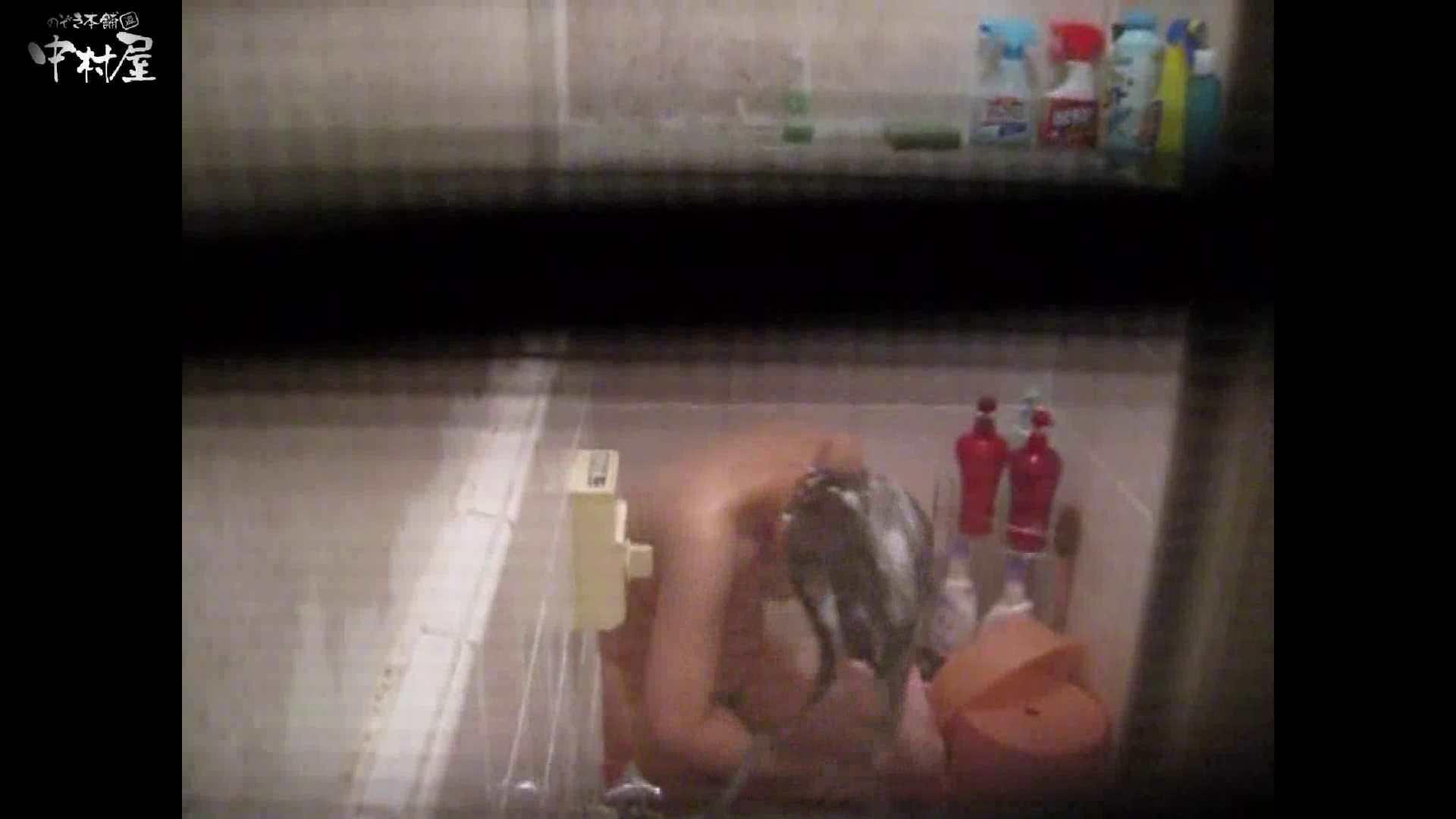 民家風呂専門盗撮師の超危険映像 vol.017 盗撮 オメコ動画キャプチャ 93PICs 63