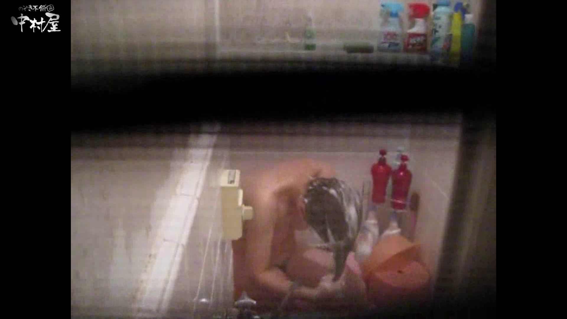 民家風呂専門盗撮師の超危険映像 vol.017 民家 盗撮動画紹介 93PICs 65