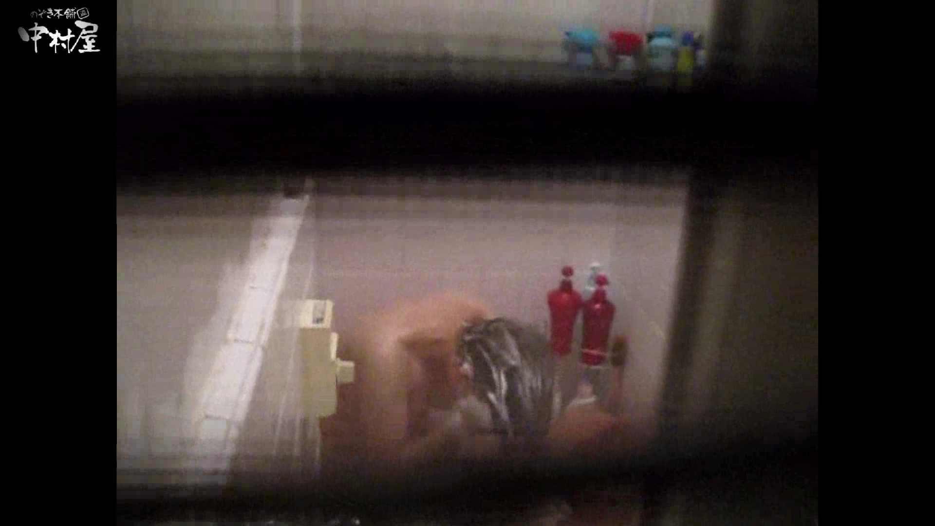 民家風呂専門盗撮師の超危険映像 vol.017 美女エロ画像 おめこ無修正動画無料 93PICs 70