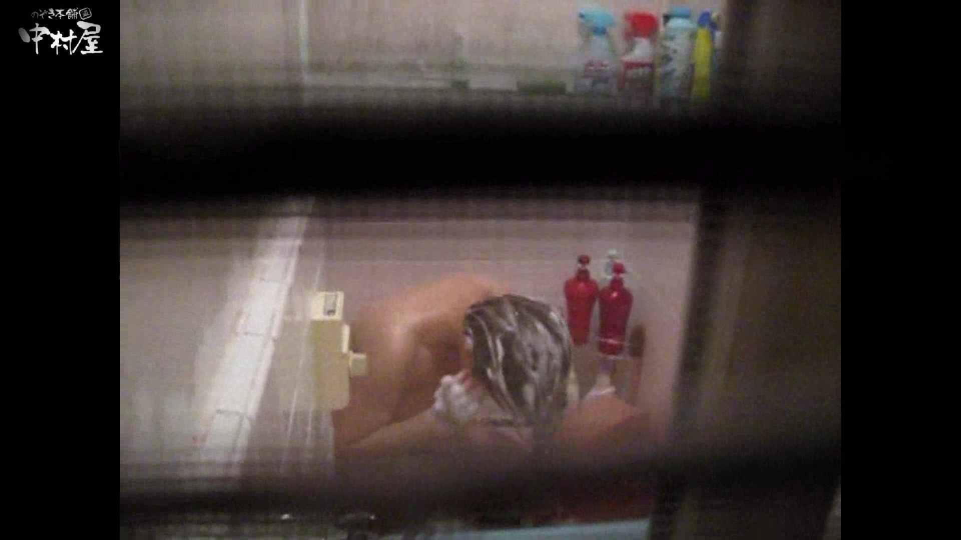 民家風呂専門盗撮師の超危険映像 vol.017 美少女エロ画像  93PICs 72