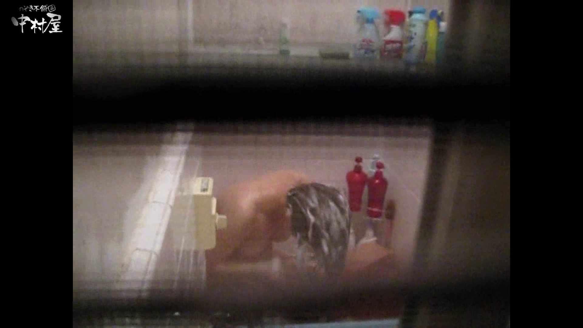 民家風呂専門盗撮師の超危険映像 vol.017 美少女エロ画像   股間満開  93PICs 73