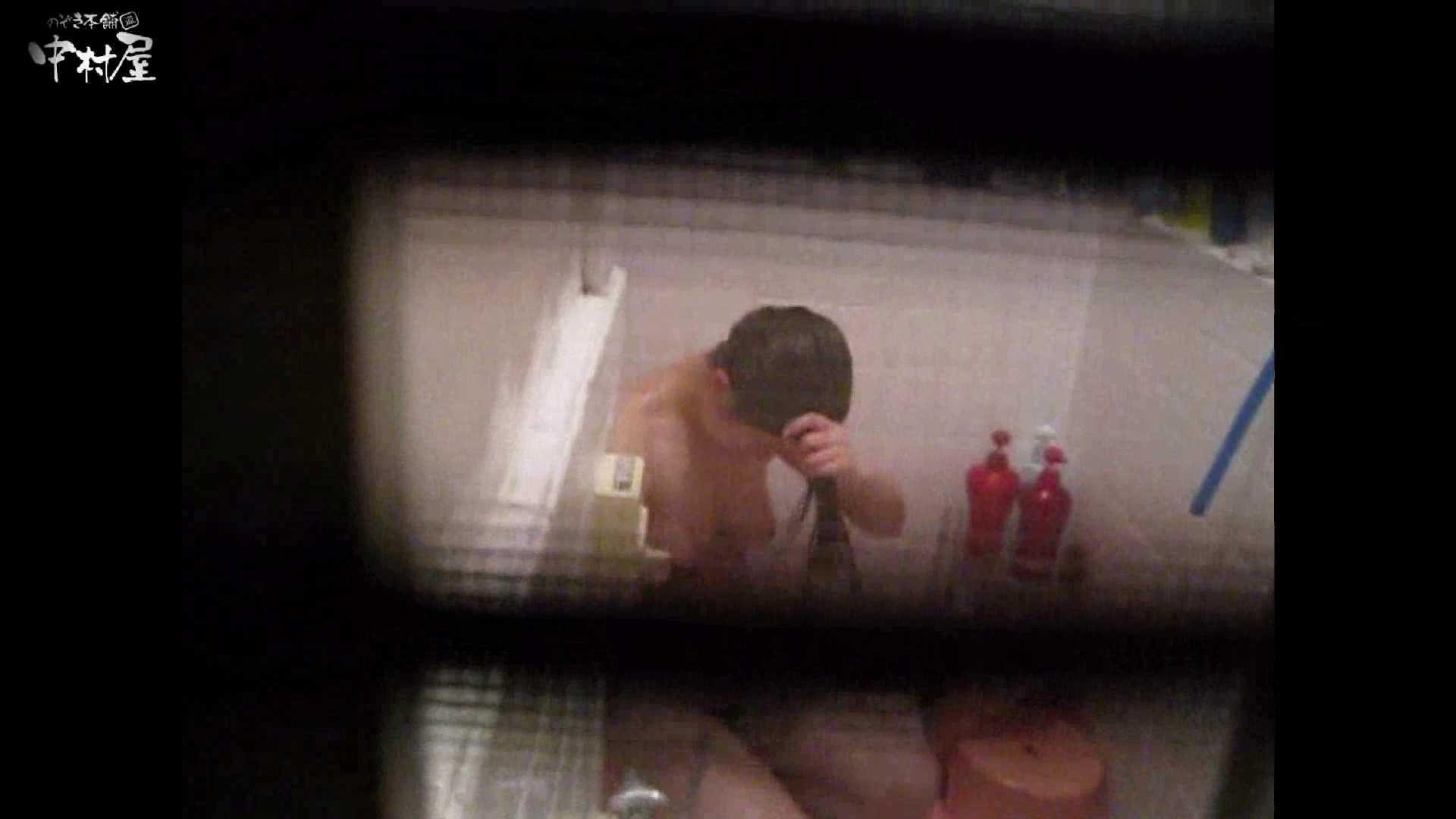 民家風呂専門盗撮師の超危険映像 vol.017 民家 盗撮動画紹介 93PICs 83