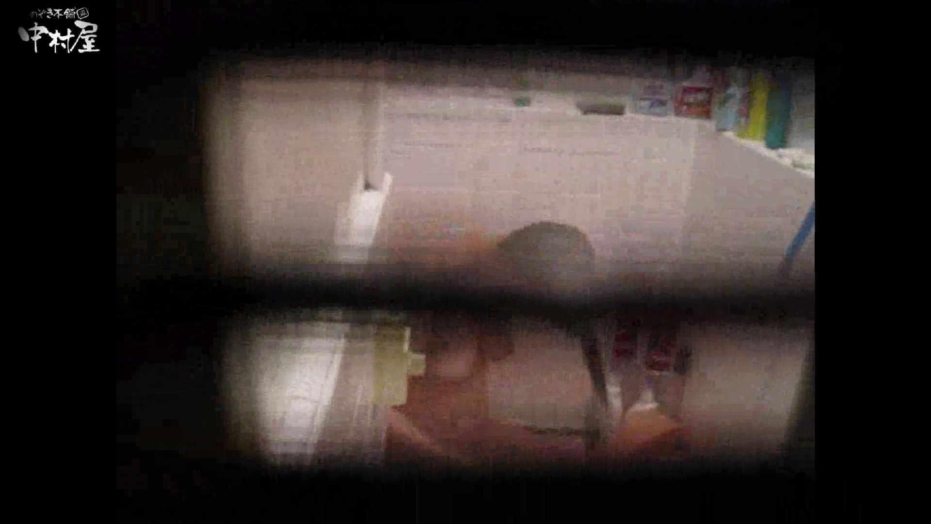 民家風呂専門盗撮師の超危険映像 vol.017 美少女エロ画像  93PICs 84