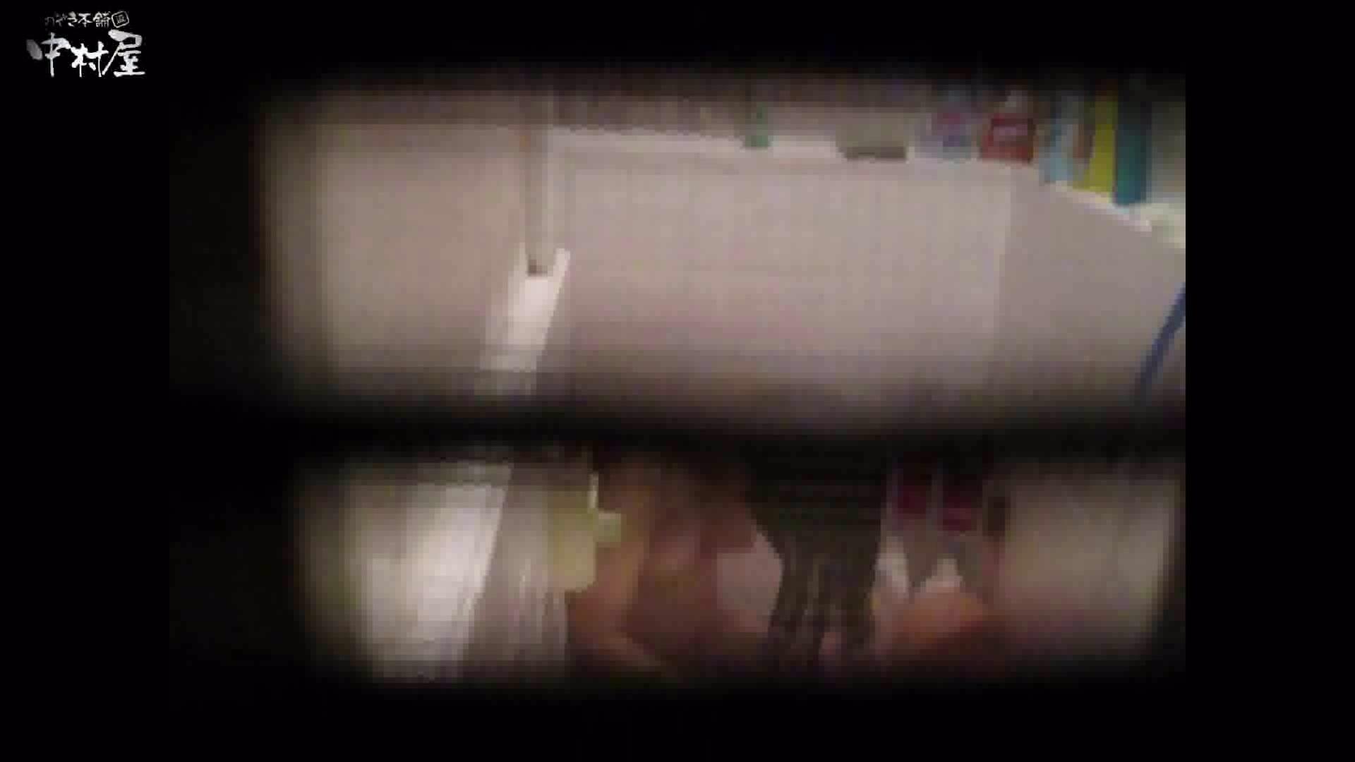 民家風呂専門盗撮師の超危険映像 vol.017 美少女エロ画像   股間満開  93PICs 85