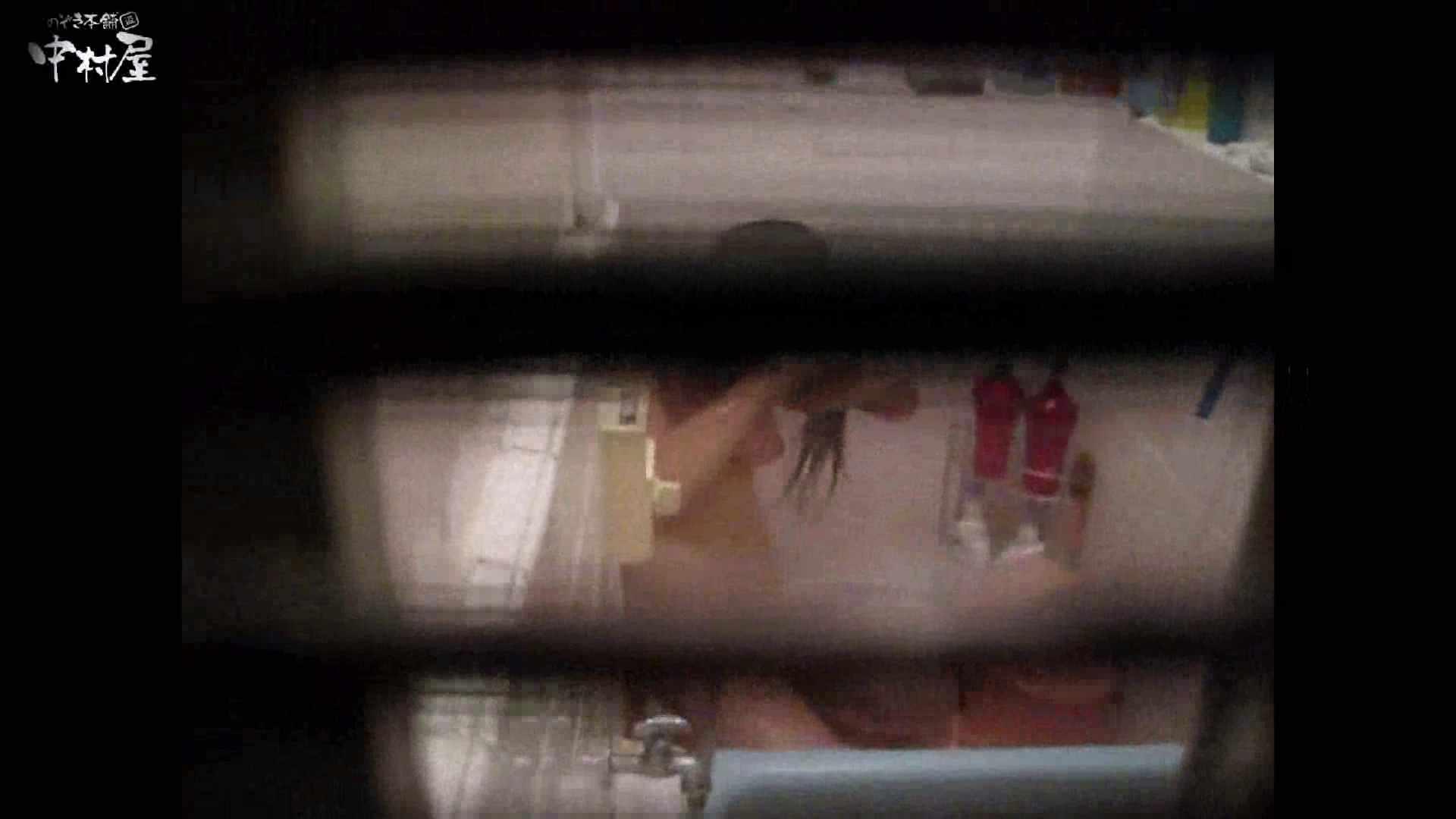民家風呂専門盗撮師の超危険映像 vol.017 OLエロ画像 覗きオメコ動画キャプチャ 93PICs 86