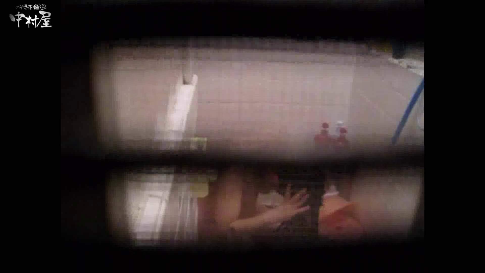 民家風呂専門盗撮師の超危険映像 vol.017 民家 盗撮動画紹介 93PICs 89