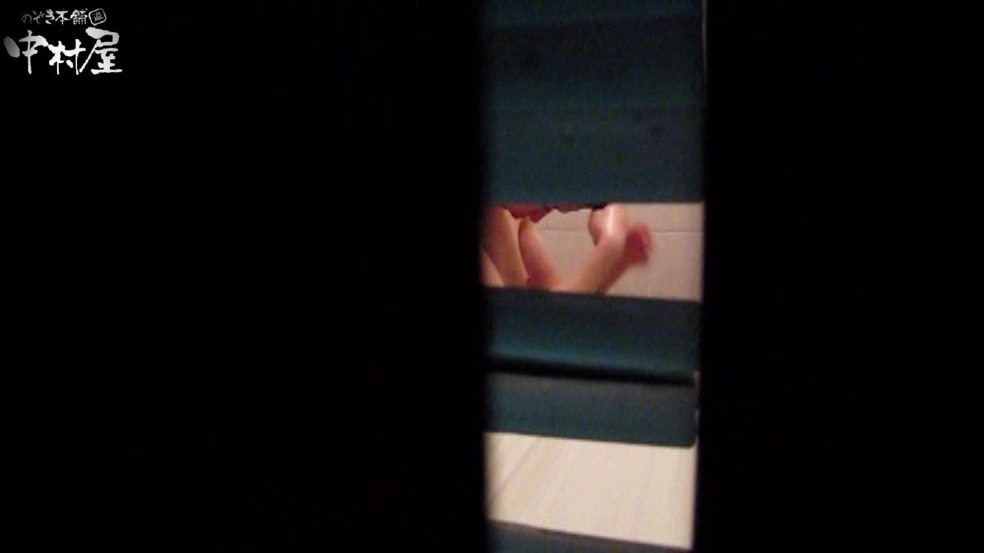 民家風呂専門盗撮師の超危険映像 vol.022 美女エロ画像 おめこ無修正動画無料 54PICs 3
