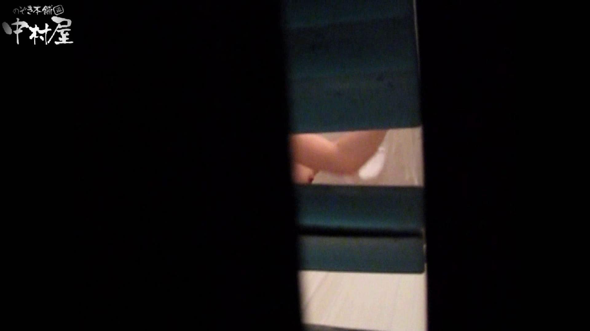 民家風呂専門盗撮師の超危険映像 vol.022 美少女エロ画像 えろ無修正画像 54PICs 5
