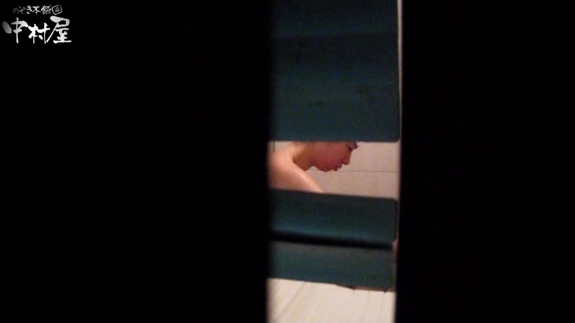 民家風呂専門盗撮師の超危険映像 vol.022 美女エロ画像 おめこ無修正動画無料 54PICs 9