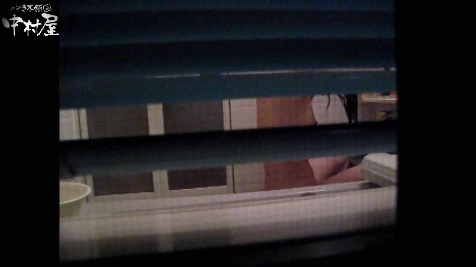 民家風呂専門盗撮師の超危険映像 vol.022 美少女エロ画像 えろ無修正画像 54PICs 11