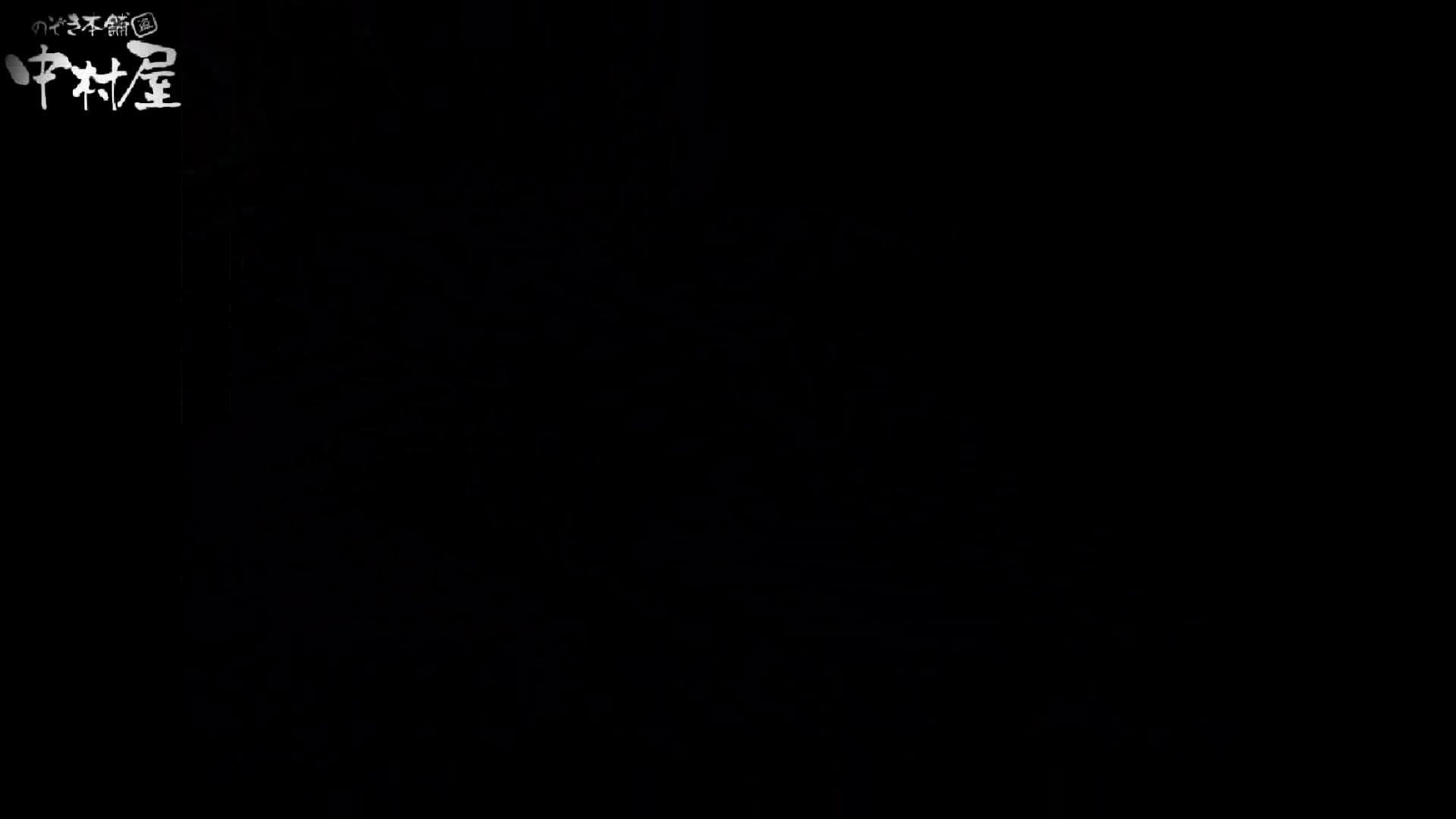 民家風呂専門盗撮師の超危険映像 vol.022 盗撮 濡れ場動画紹介 54PICs 14