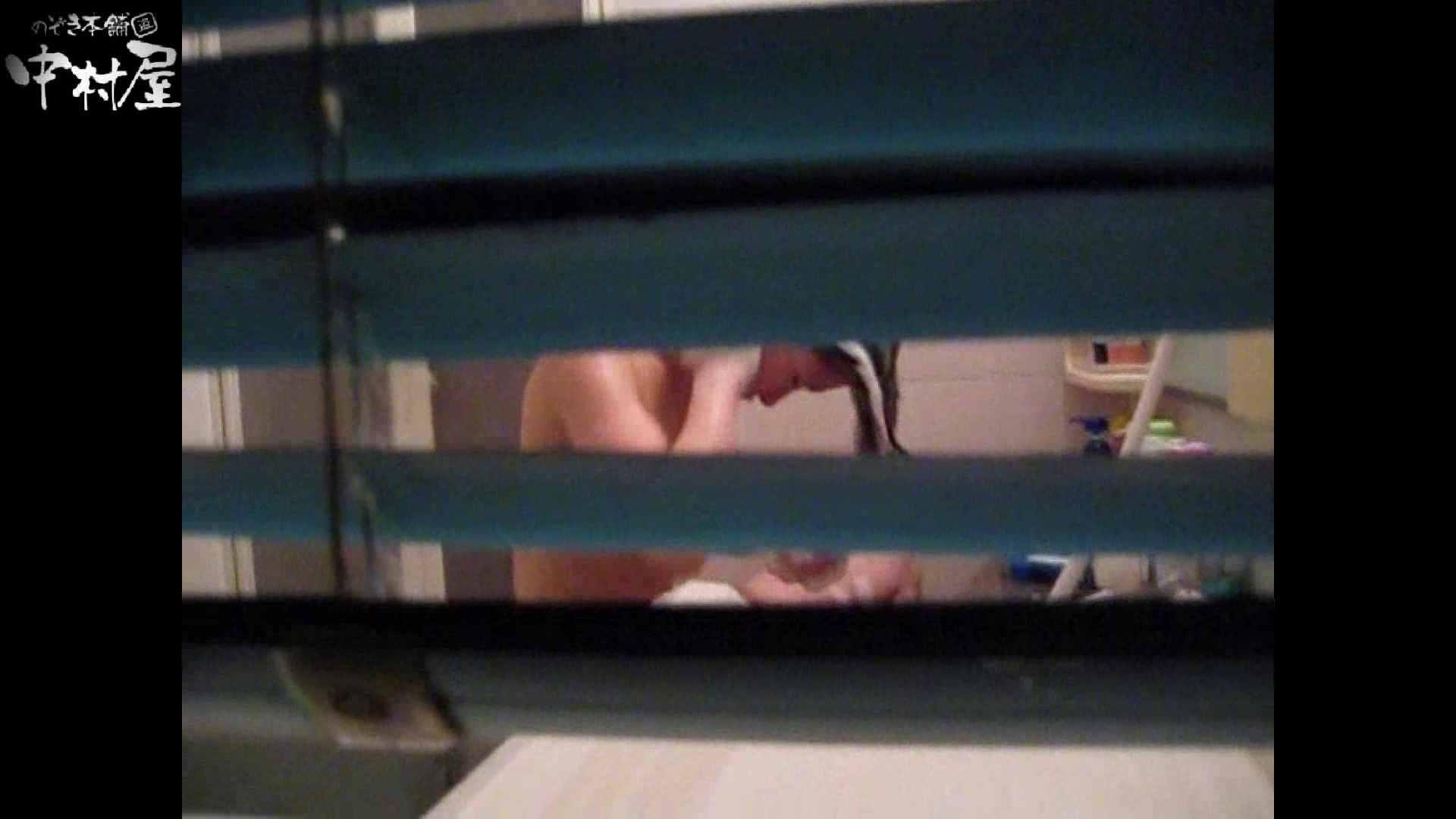 民家風呂専門盗撮師の超危険映像 vol.022 美女エロ画像 おめこ無修正動画無料 54PICs 27