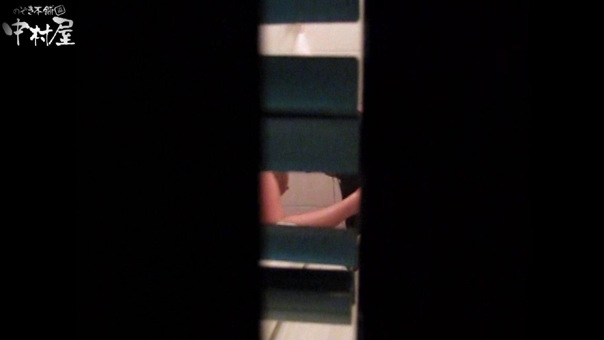 民家風呂専門盗撮師の超危険映像 vol.022 美少女エロ画像 えろ無修正画像 54PICs 35