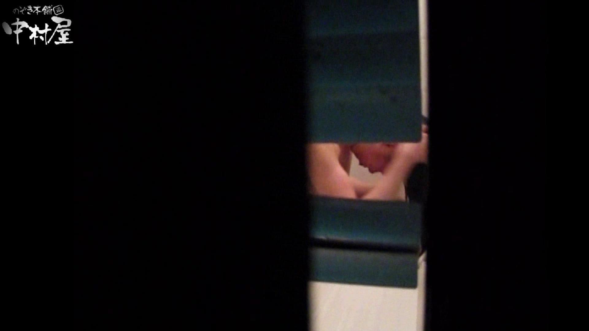 民家風呂専門盗撮師の超危険映像 vol.022 美少女エロ画像 えろ無修正画像 54PICs 47