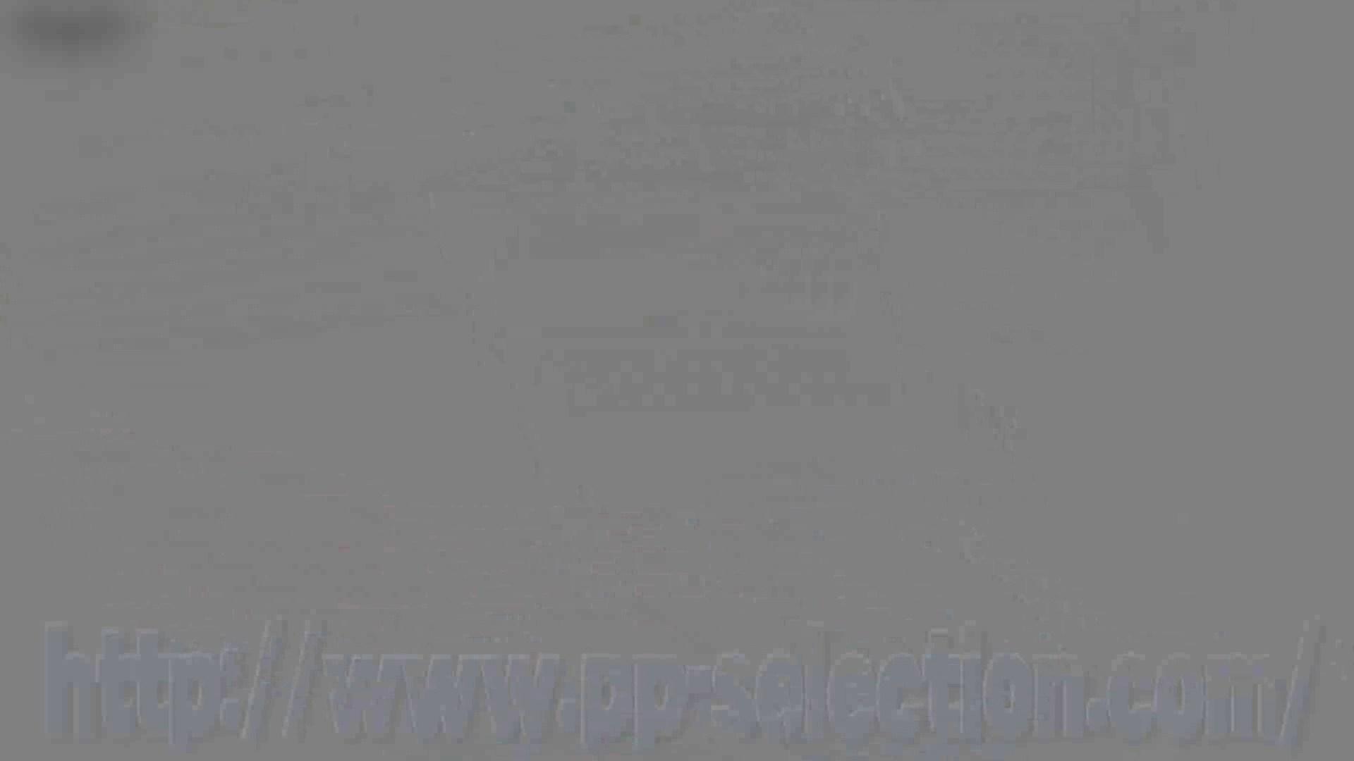 なんだこれ!! Vol.08 遂に美女登場!! OLエロ画像 隠し撮りオマンコ動画紹介 94PICs 56