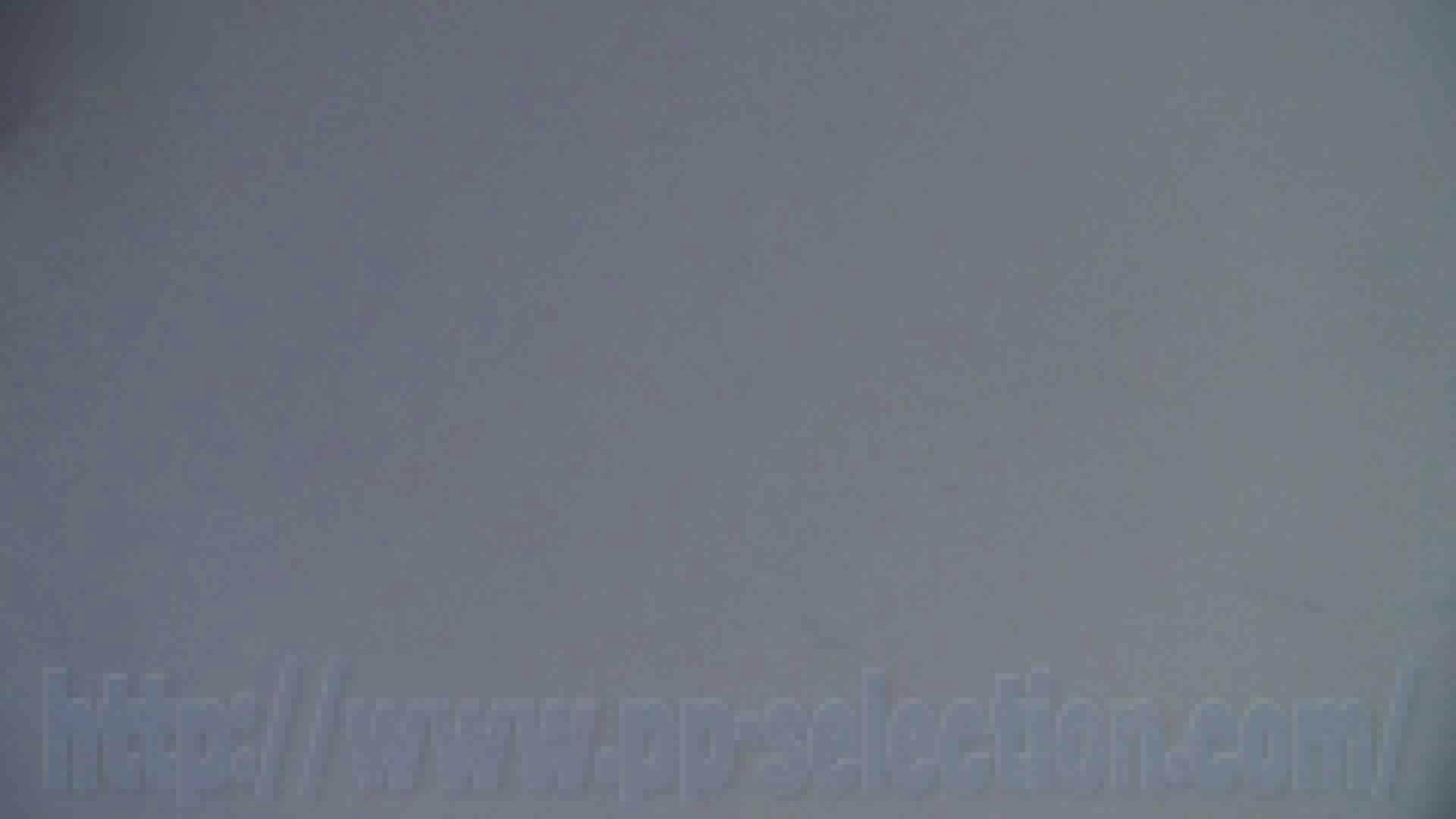 なんだこれVol.13今まで一番の美女と美マン登場!! 美女エロ画像  76PICs 75