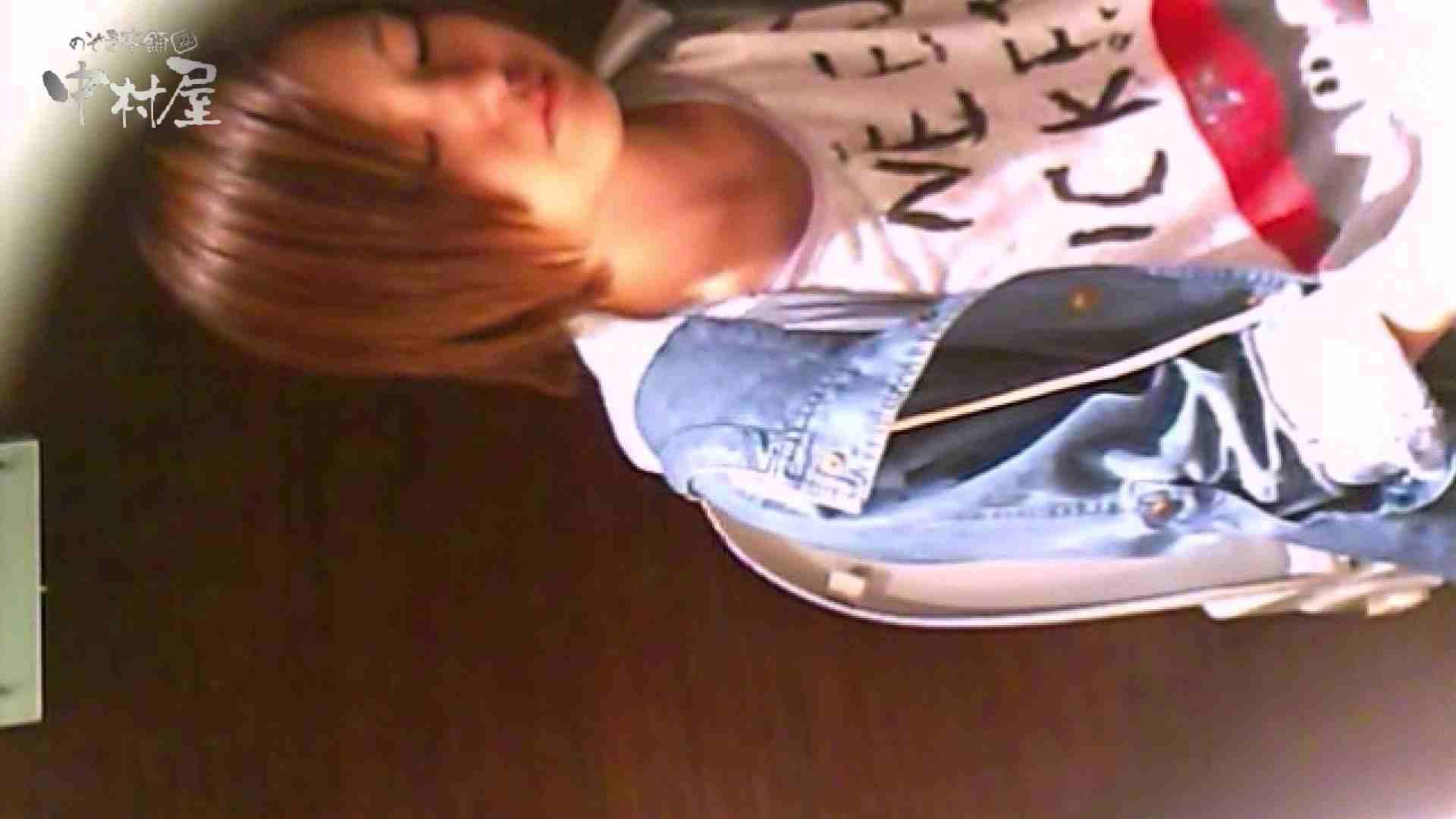 女子トイレ盗撮~某ファミレス編~vol.24 女子トイレ 覗きオメコ動画キャプチャ 94PICs 4