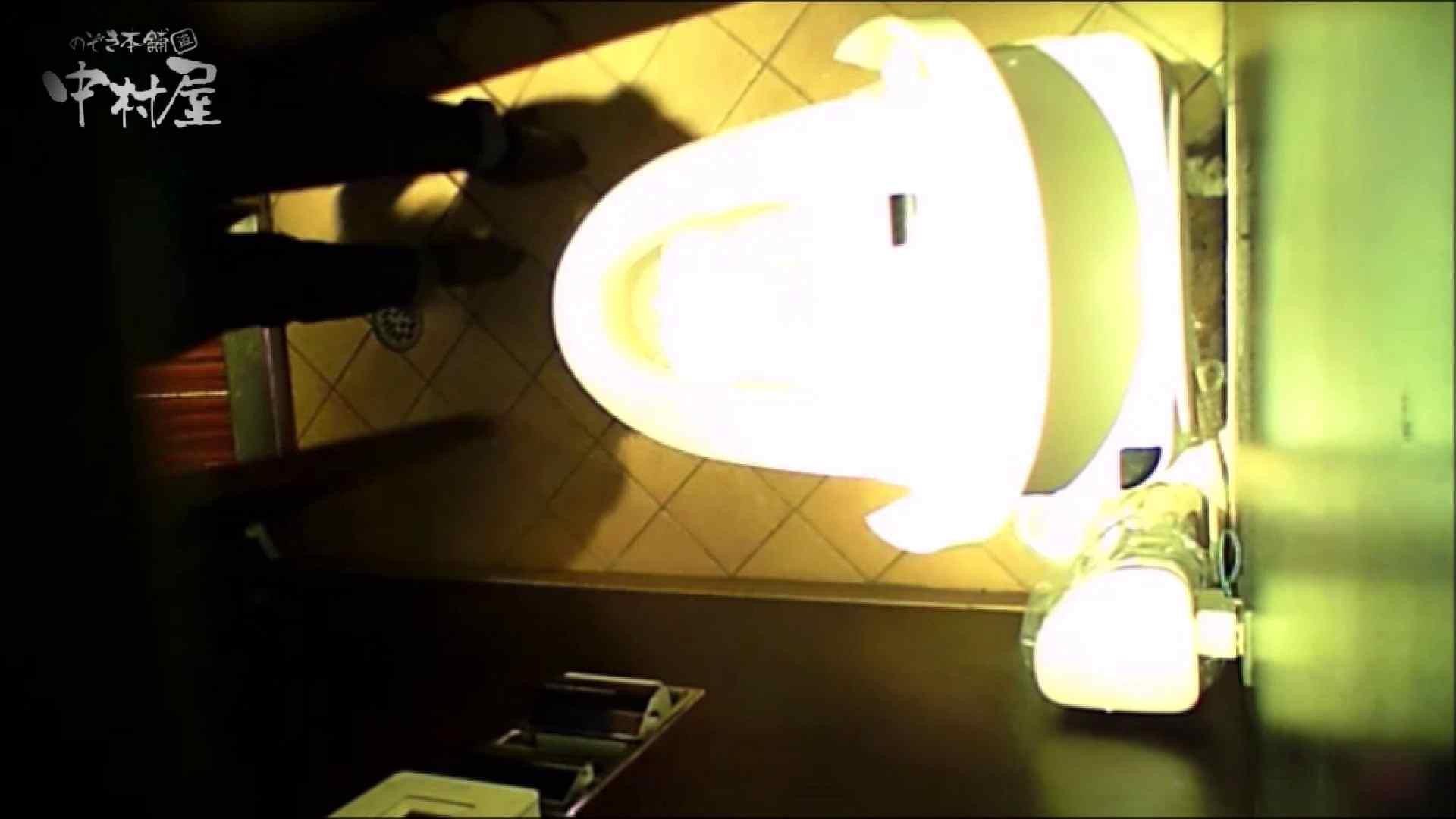 女子トイレ盗撮~某ファミレス編~vol.24 女子トイレ 覗きオメコ動画キャプチャ 94PICs 9