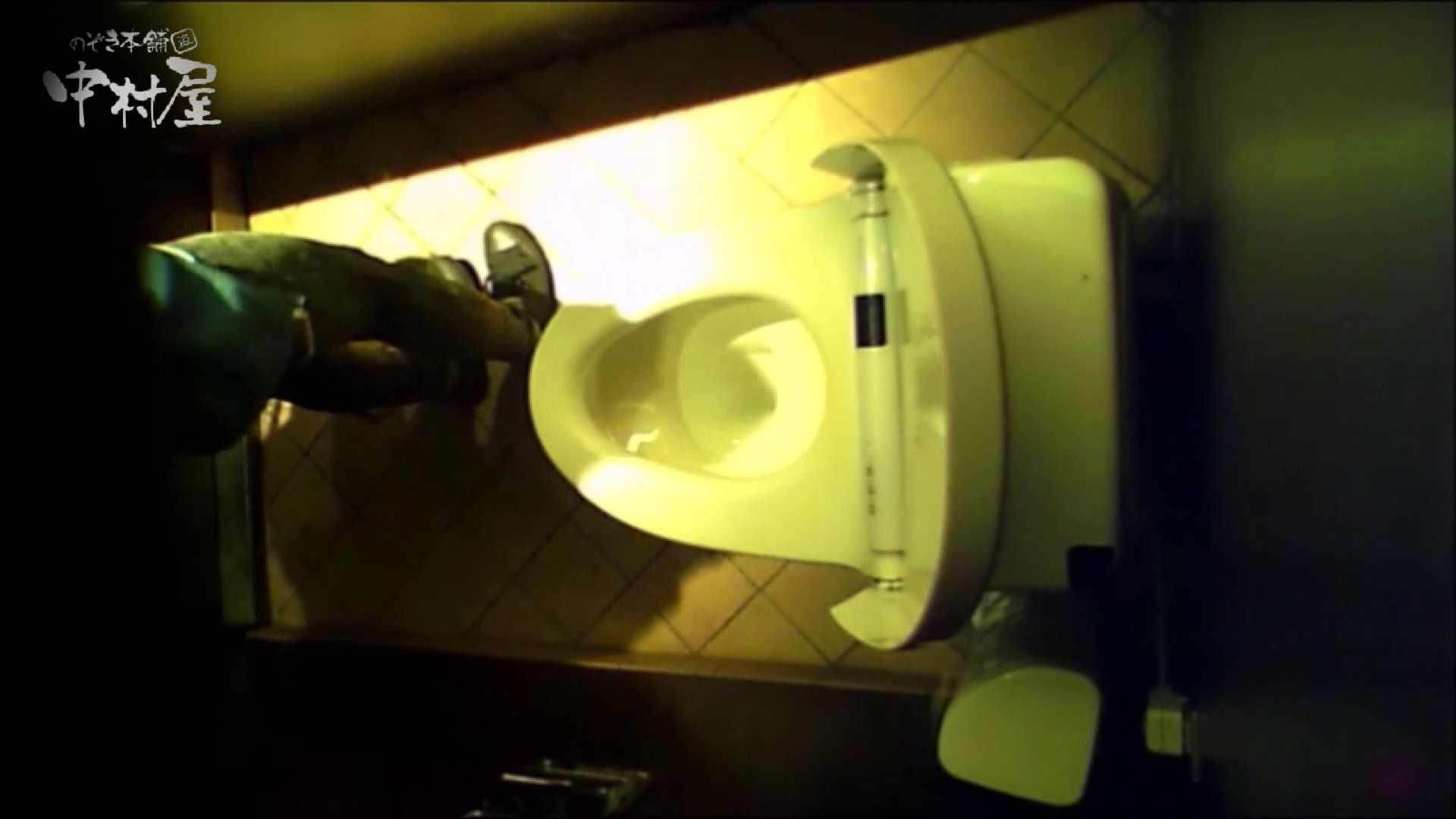 女子トイレ盗撮~某ファミレス編~vol.24 女子トイレ 覗きオメコ動画キャプチャ 94PICs 34