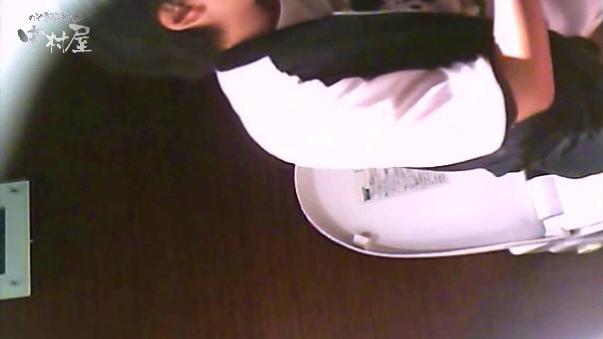 女子トイレ盗撮~某ファミレス編~vol.24 盗撮 隠し撮りオマンコ動画紹介 94PICs 53