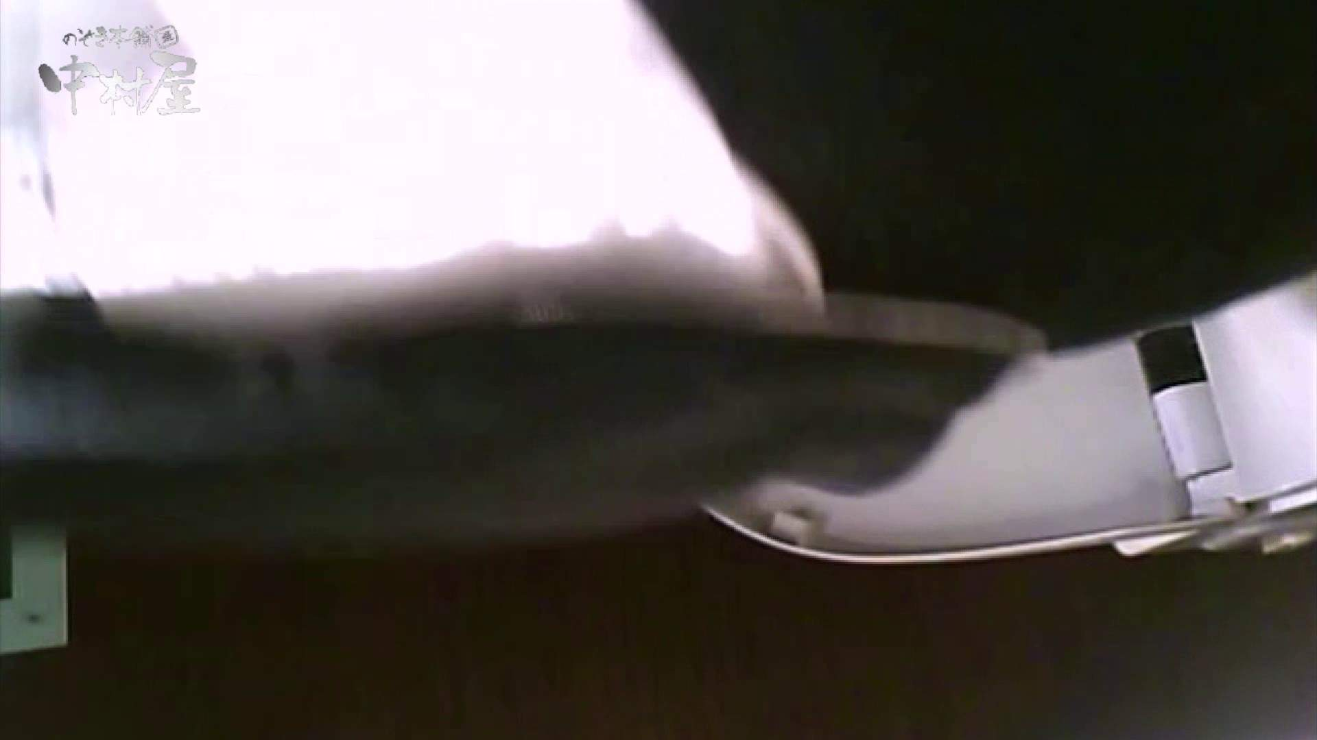 女子トイレ盗撮~某ファミレス編~vol.24 OLエロ画像 盗撮えろ無修正画像 94PICs 57