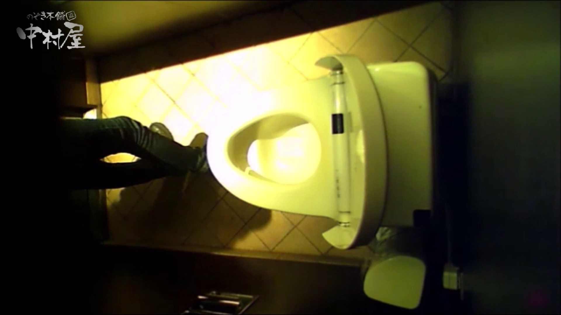 女子トイレ盗撮~某ファミレス編~vol.24 潜入 | トイレ  94PICs 66