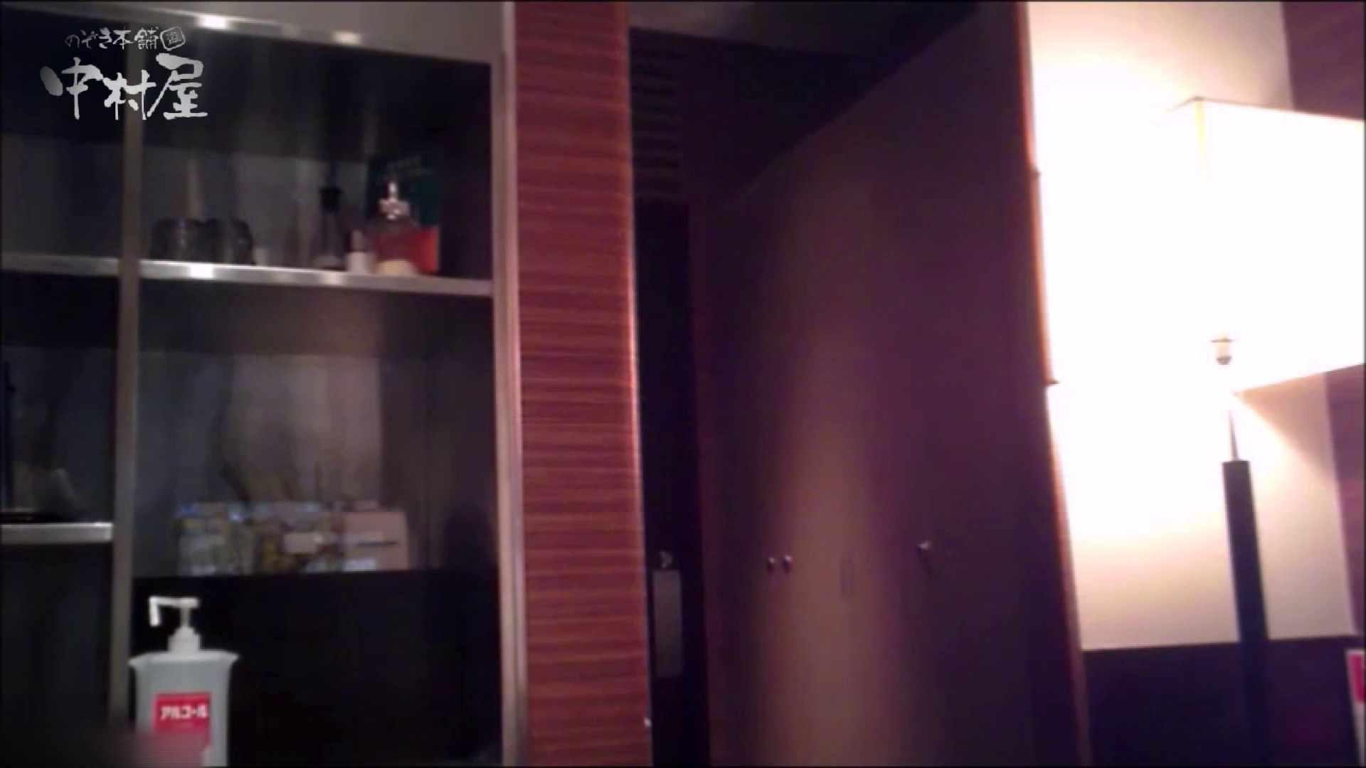 女子トイレ盗撮~某ファミレス編~vol.24 盗撮 隠し撮りオマンコ動画紹介 94PICs 73