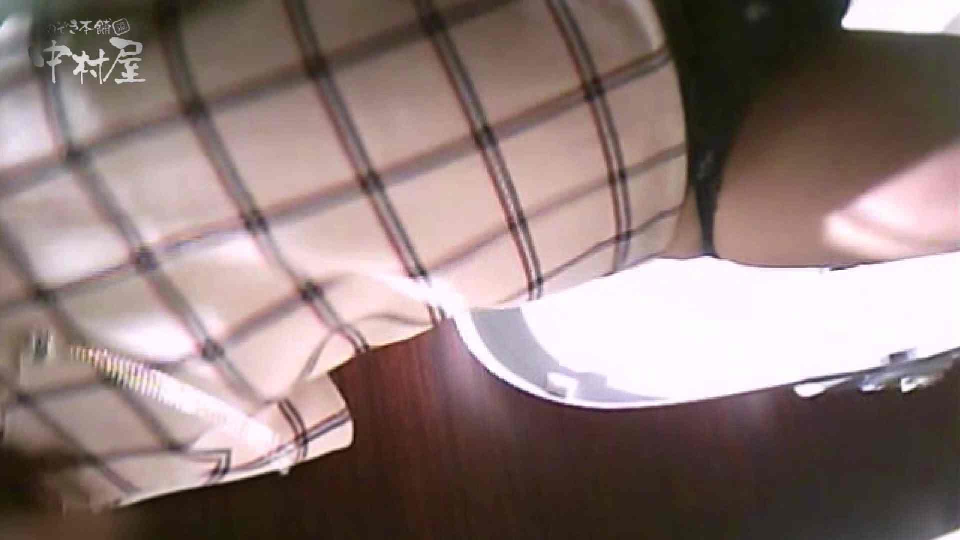 女子トイレ盗撮~某ファミレス編~vol.24 女子トイレ 覗きオメコ動画キャプチャ 94PICs 79