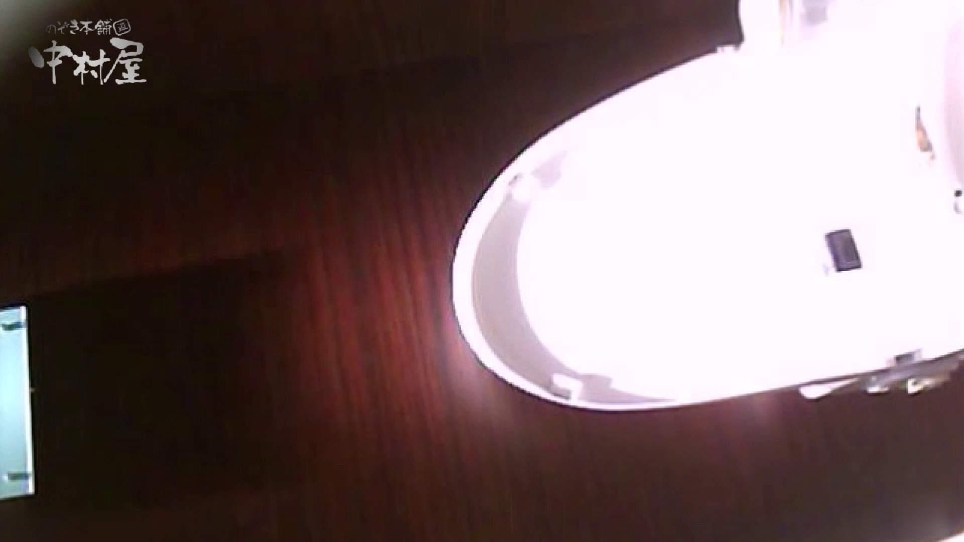 女子トイレ盗撮~某ファミレス編~vol.24 盗撮 隠し撮りオマンコ動画紹介 94PICs 88