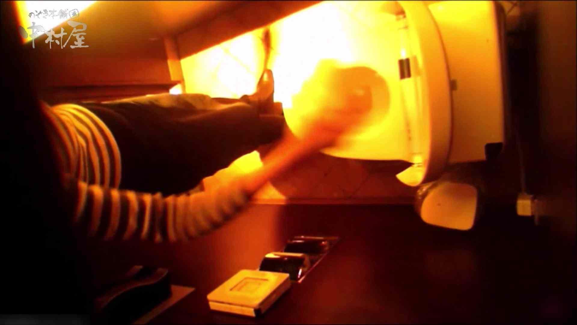 女子トイレ盗撮~某ファミレス編~vol.25 トイレ 盗み撮り動画キャプチャ 112PICs 54