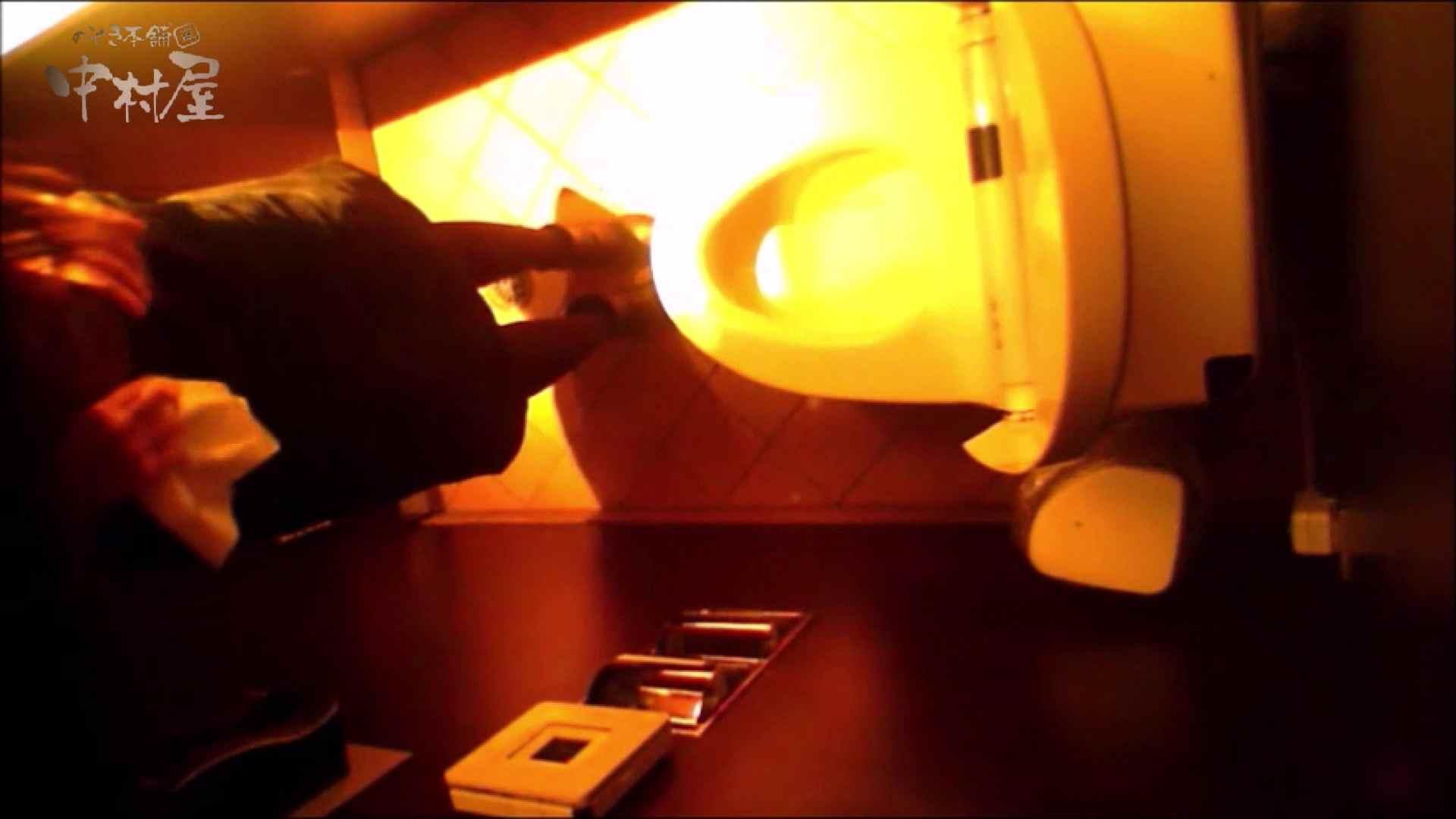 女子トイレ盗撮~某ファミレス編~vol.25 トイレ 盗み撮り動画キャプチャ 112PICs 69