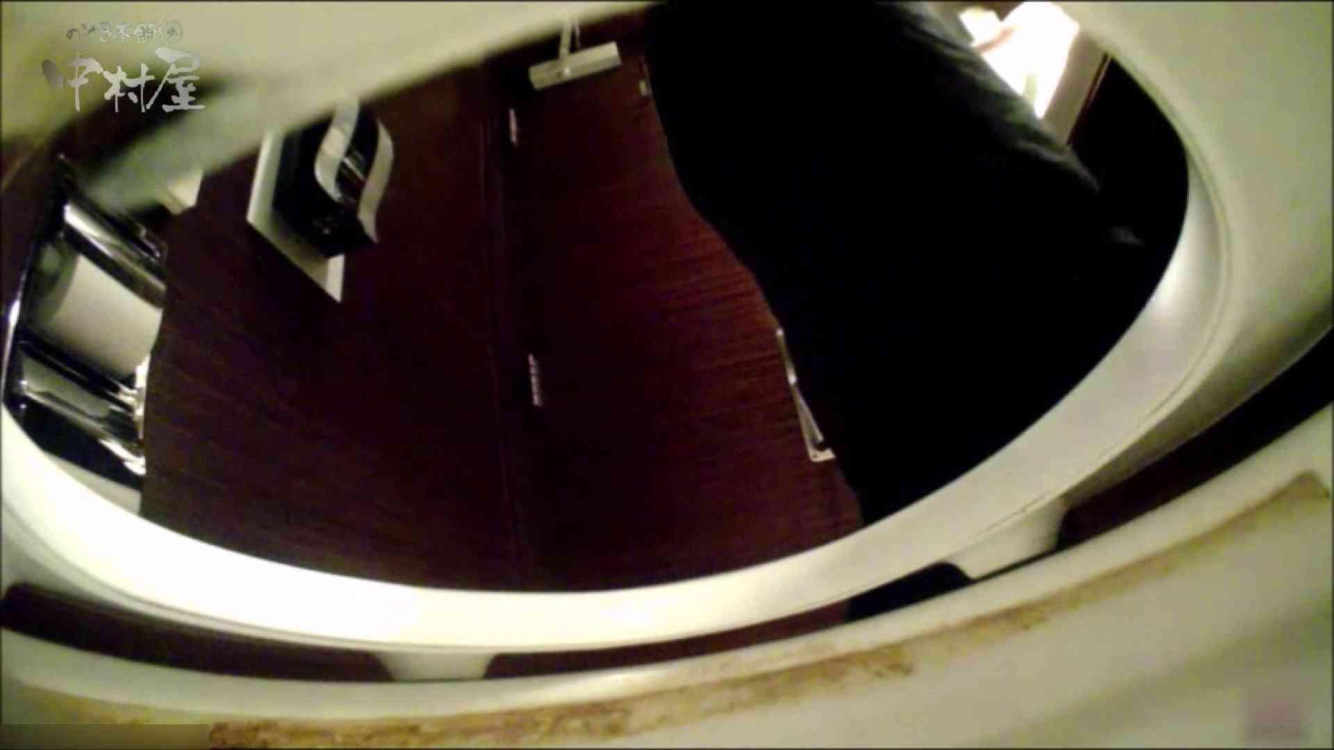 女子トイレ盗撮~某ファミレス編~vol.25 トイレ 盗み撮り動画キャプチャ 112PICs 74