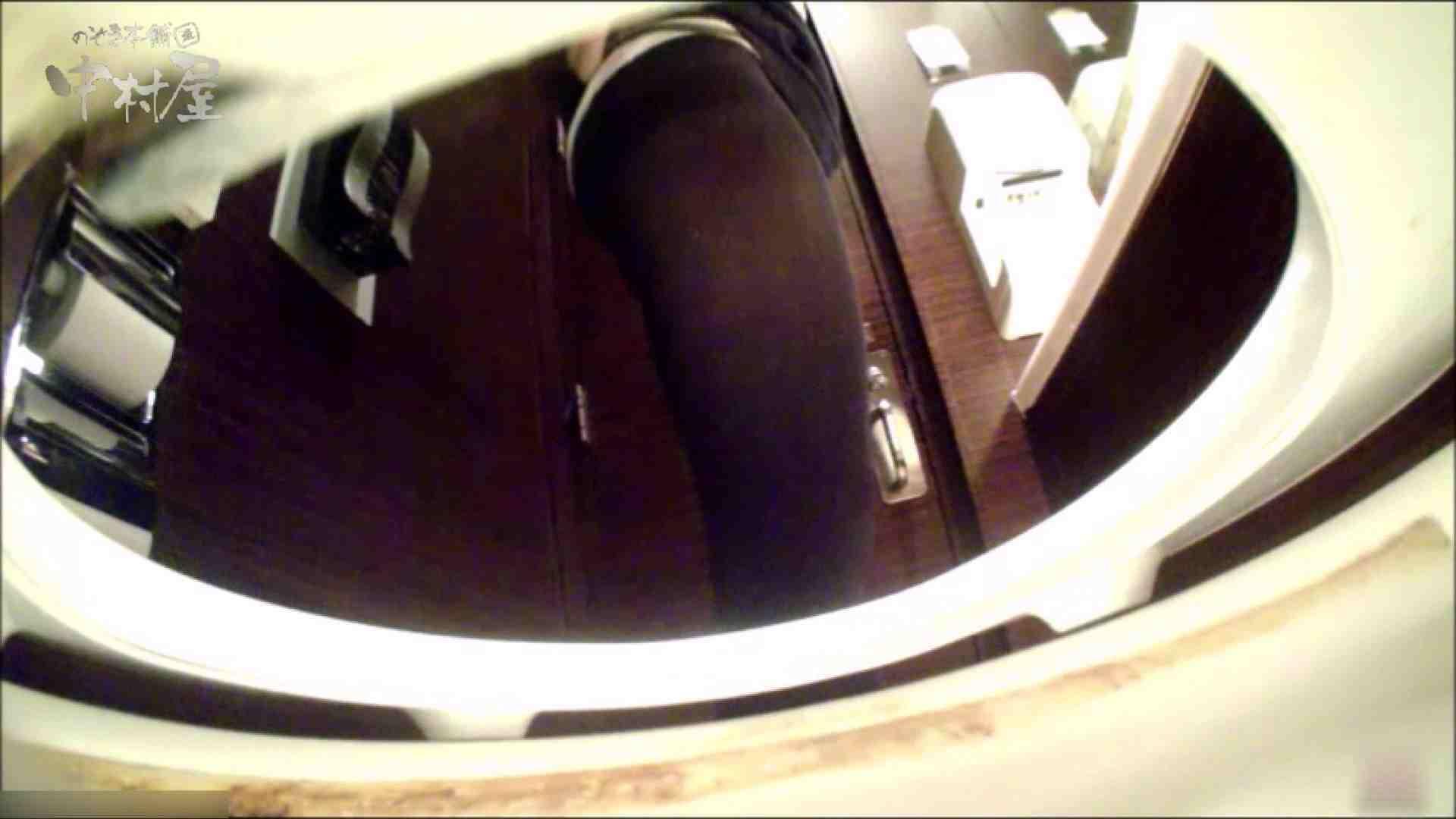 女子トイレ盗撮~某ファミレス編~vol.25 トイレ 盗み撮り動画キャプチャ 112PICs 84
