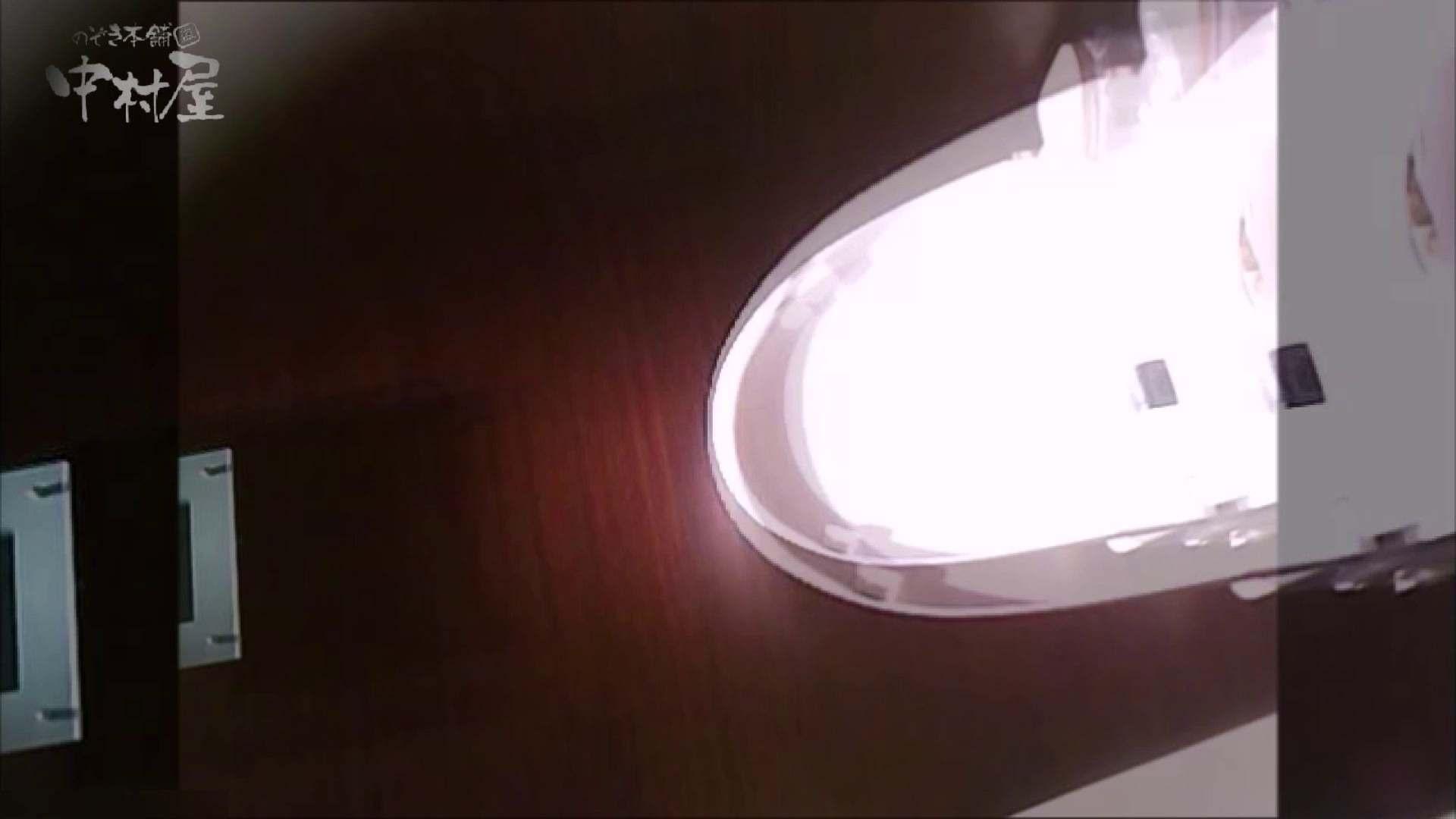女子トイレ盗撮~某ファミレス編~vol.25 OLエロ画像 盗み撮りAV無料動画キャプチャ 112PICs 92
