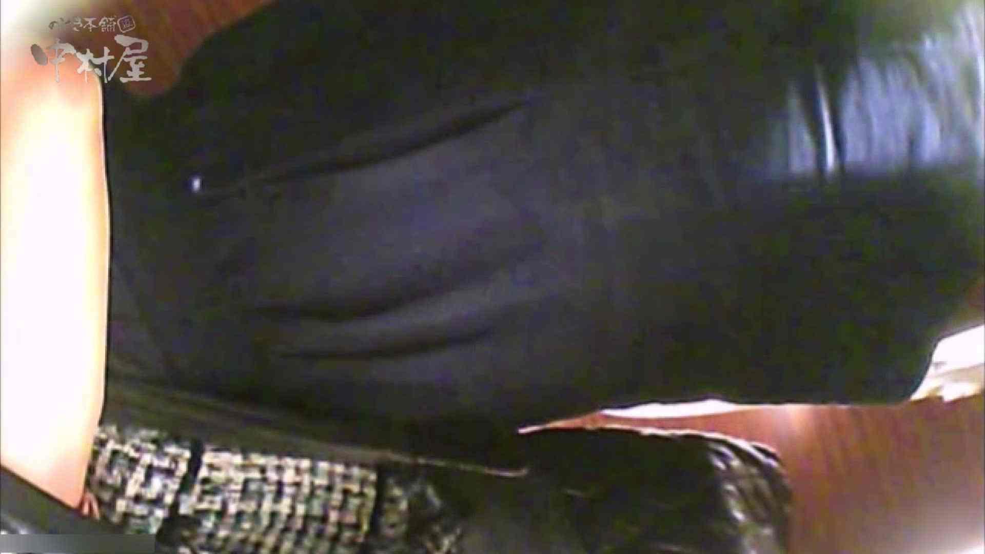 女子トイレ盗撮~某ファミレス編~vol.25 トイレ 盗み撮り動画キャプチャ 112PICs 104